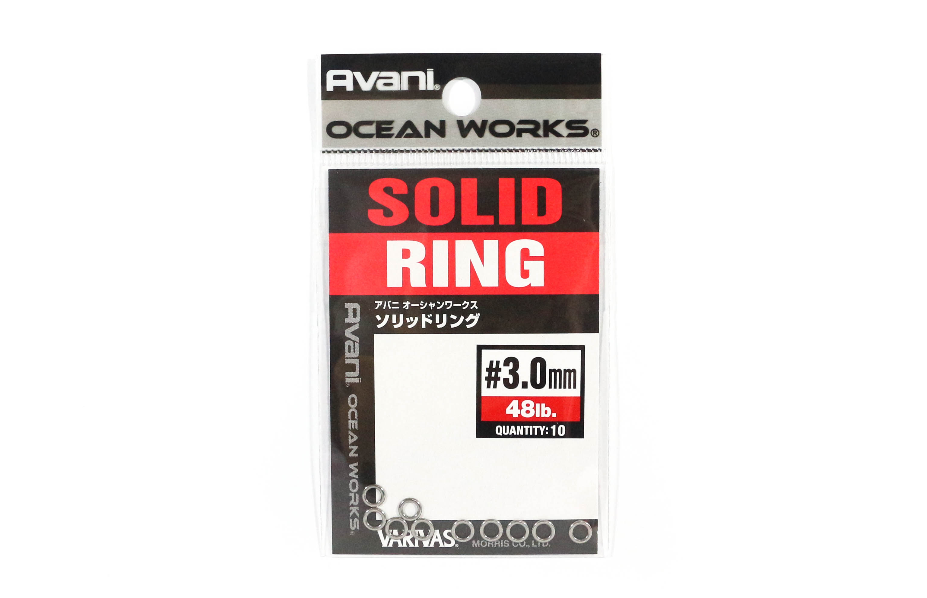 Varivas AH-16 Ocean Works Solid Ring Size 3.0 mm 48lb (4094)