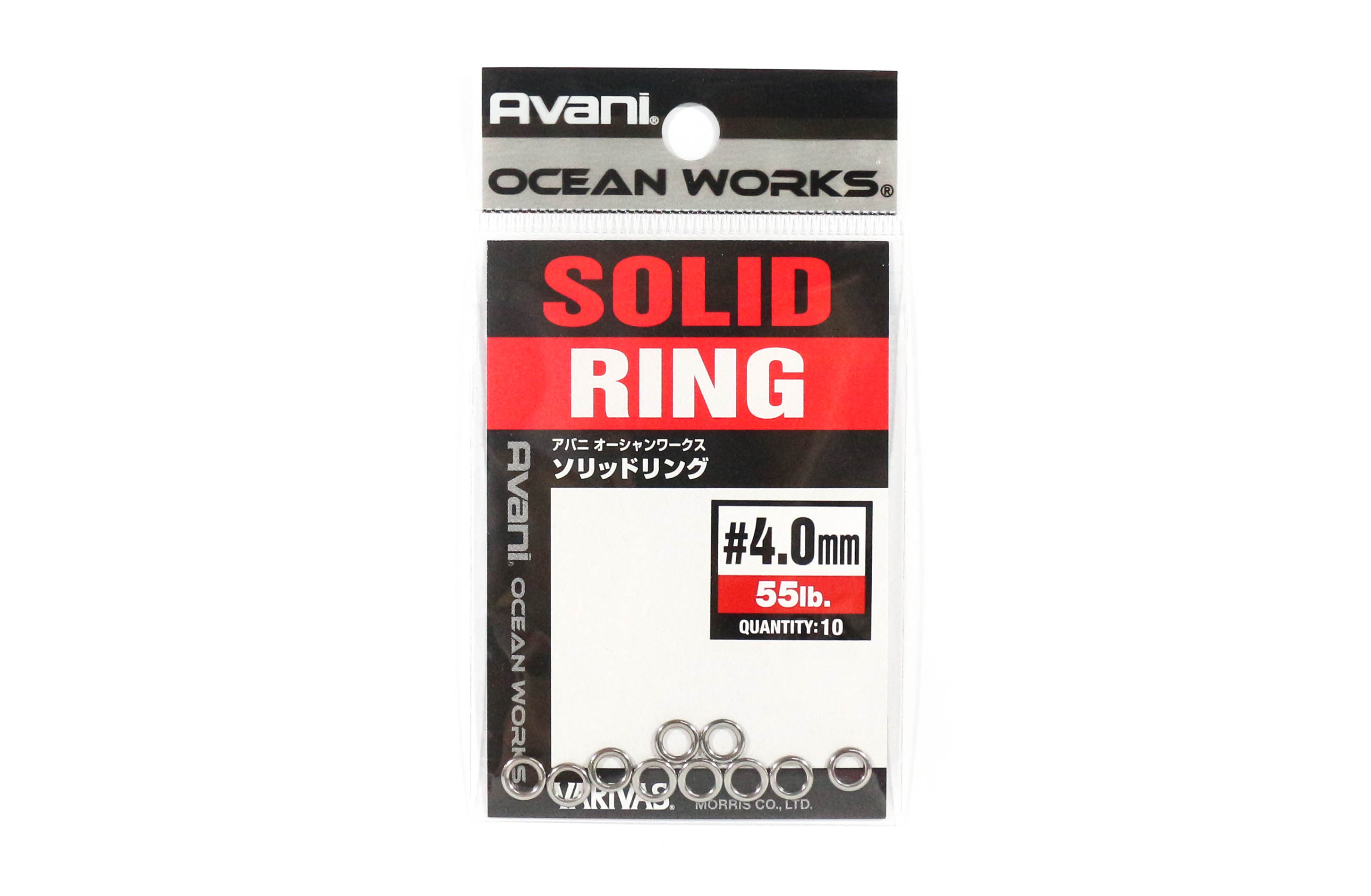 Varivas AH-17 Ocean Works Solid Ring Size 4.0 mm 55lb (4100)