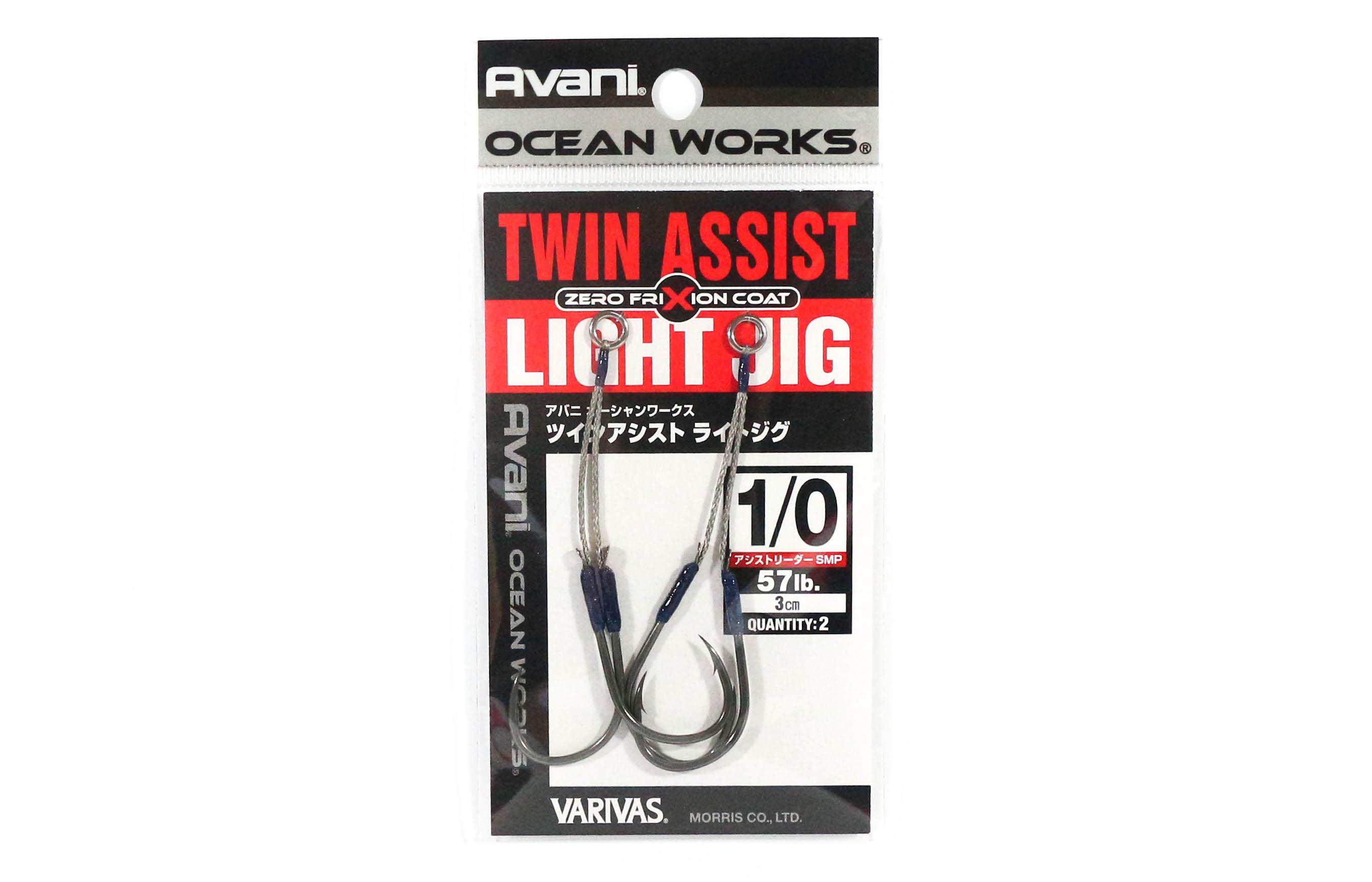Varivas AH-60 Ocean Works Twin Assist Light Jig Size 1/0 - 3cm (4537)