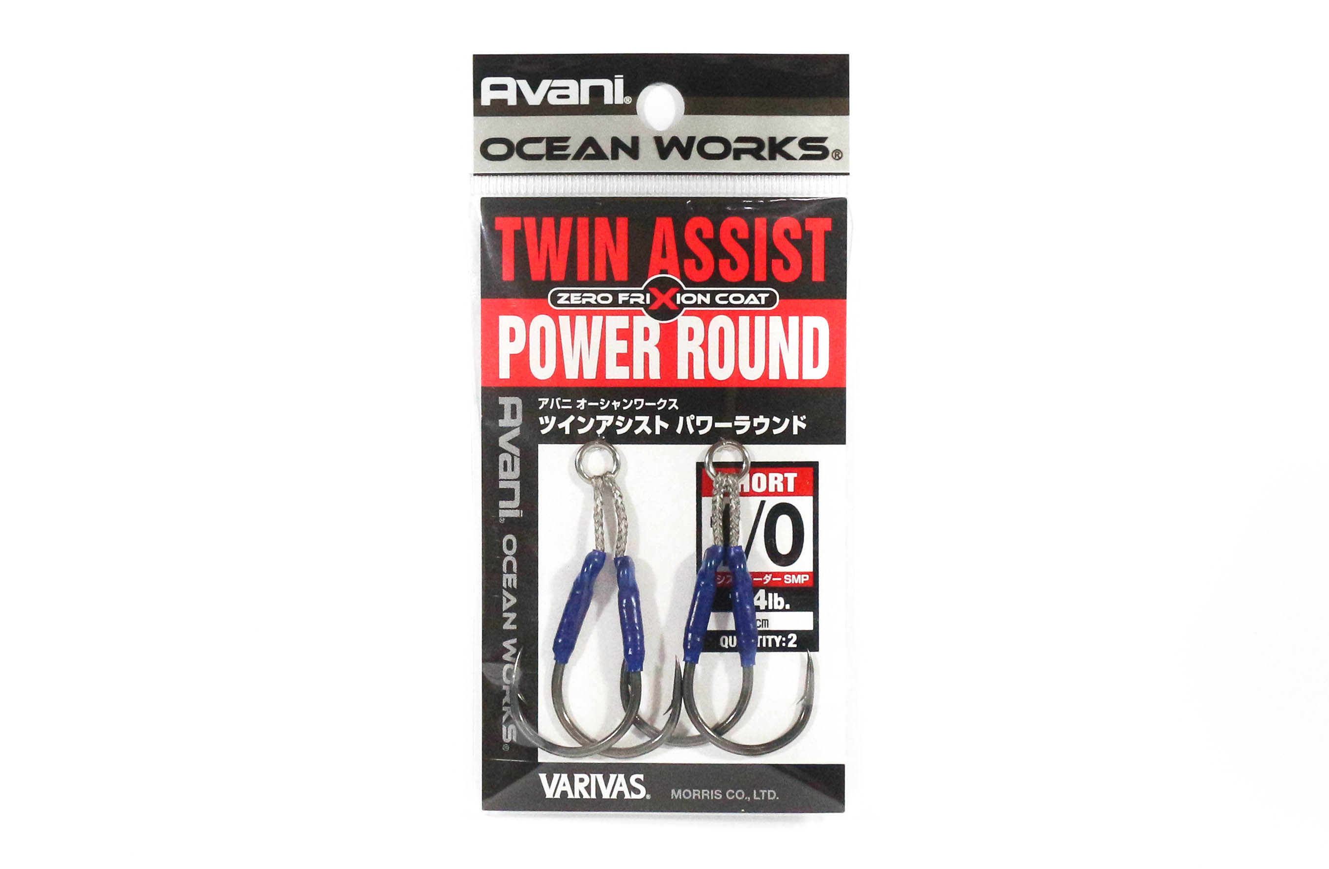 Varivas AH-48 Ocean Works Twin Assist Power Round Short Size 1/0 (4414)