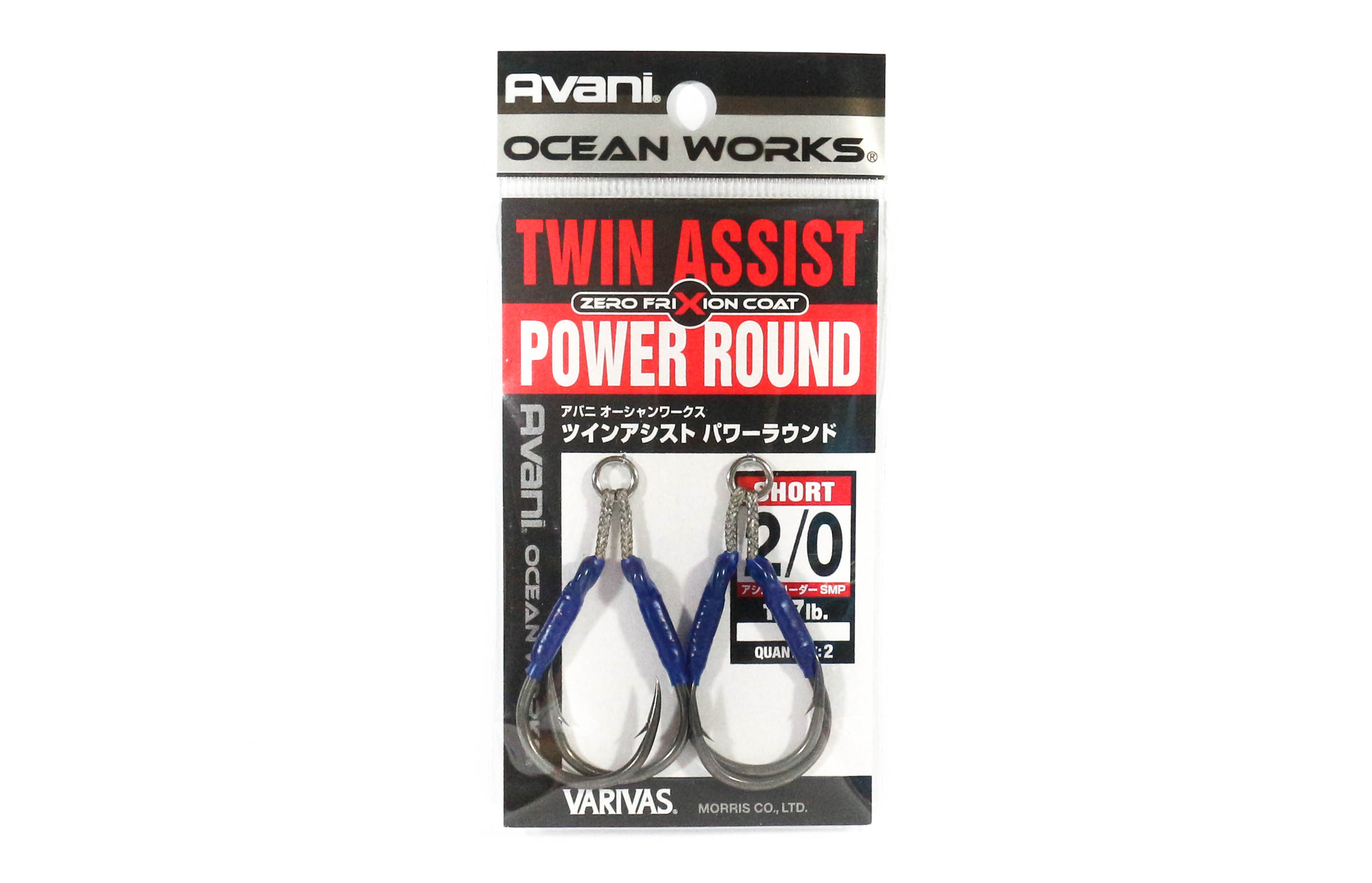 Varivas AH-49 Ocean Works Twin Assist Power Round Short Size 2/0 (4421)