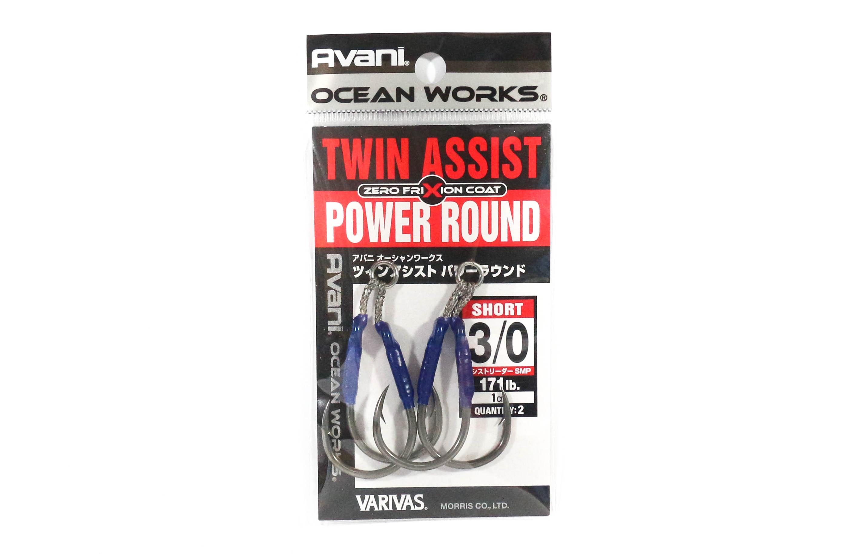Varivas AH-50 Ocean Works Twin Assist Power Round Short Size 3/0 (4438)