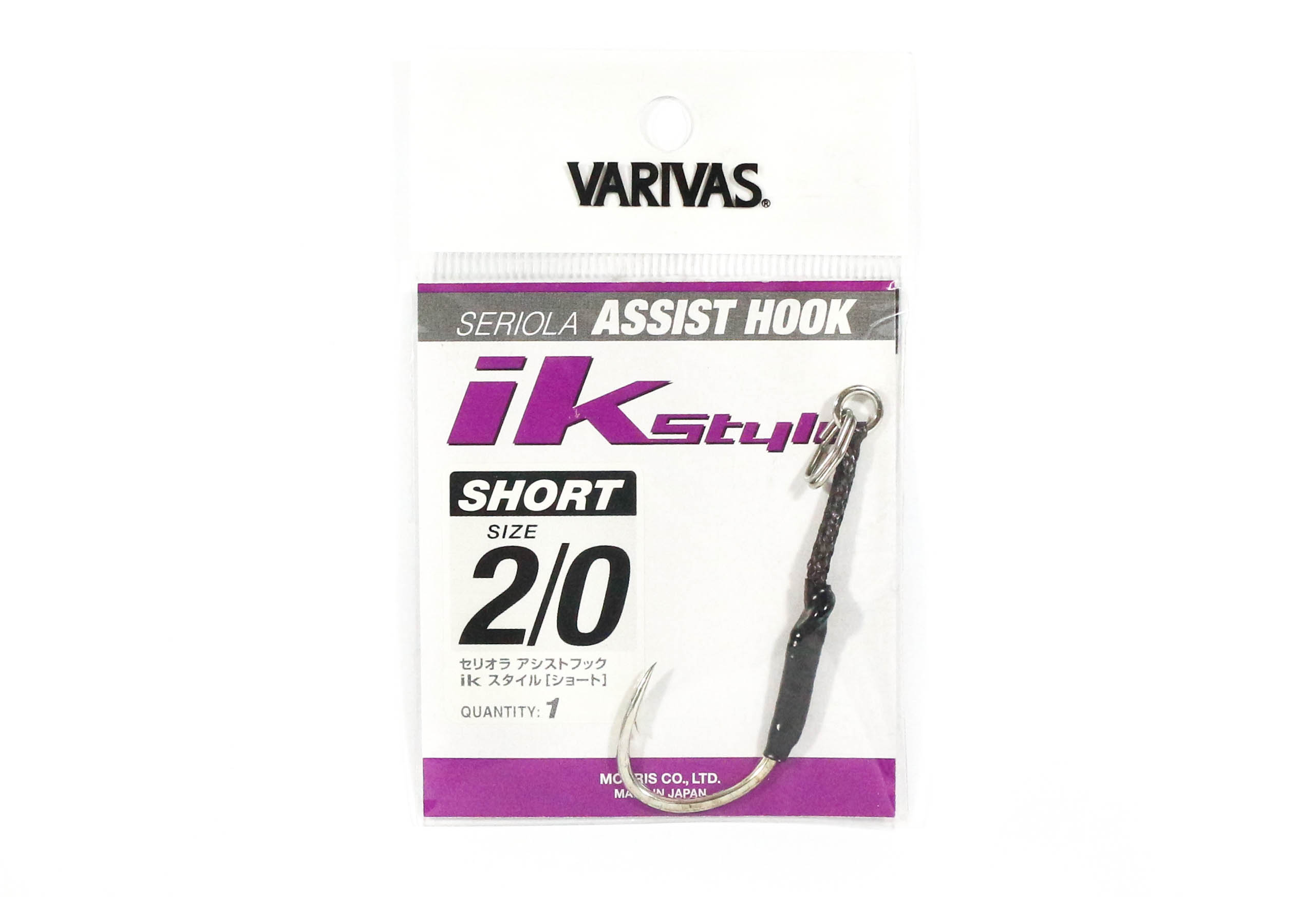 Sale Varivas IK Style Short Seriola Rigged Assist Hooks Size 2/0 (2476)