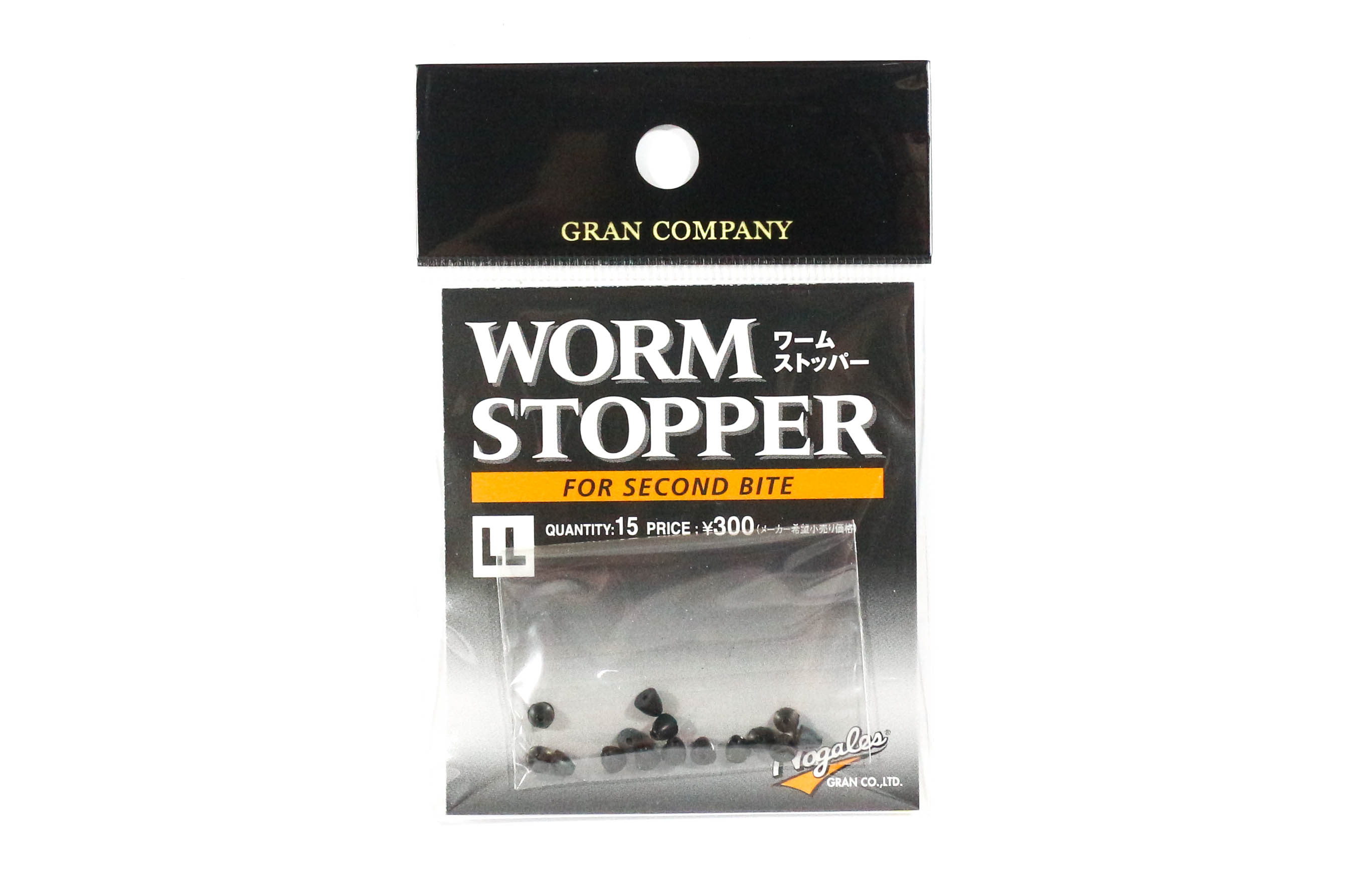 Varivas Worm Hook Stopper Rubber Black Size LL (0725)