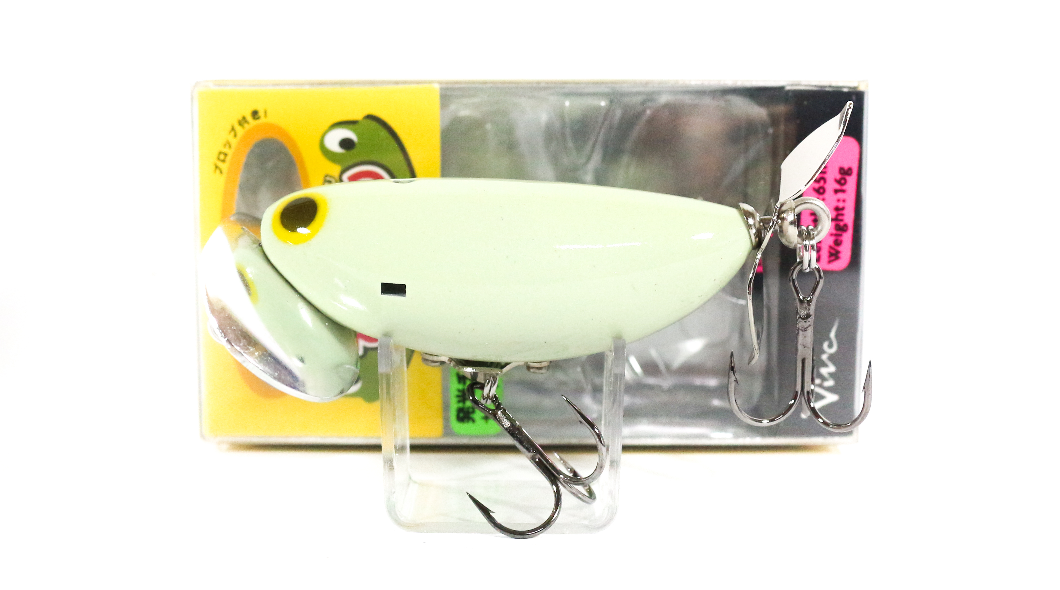Viva Denguri Gaeru Jitter Walking Prop Floating Lure 150 (5638)