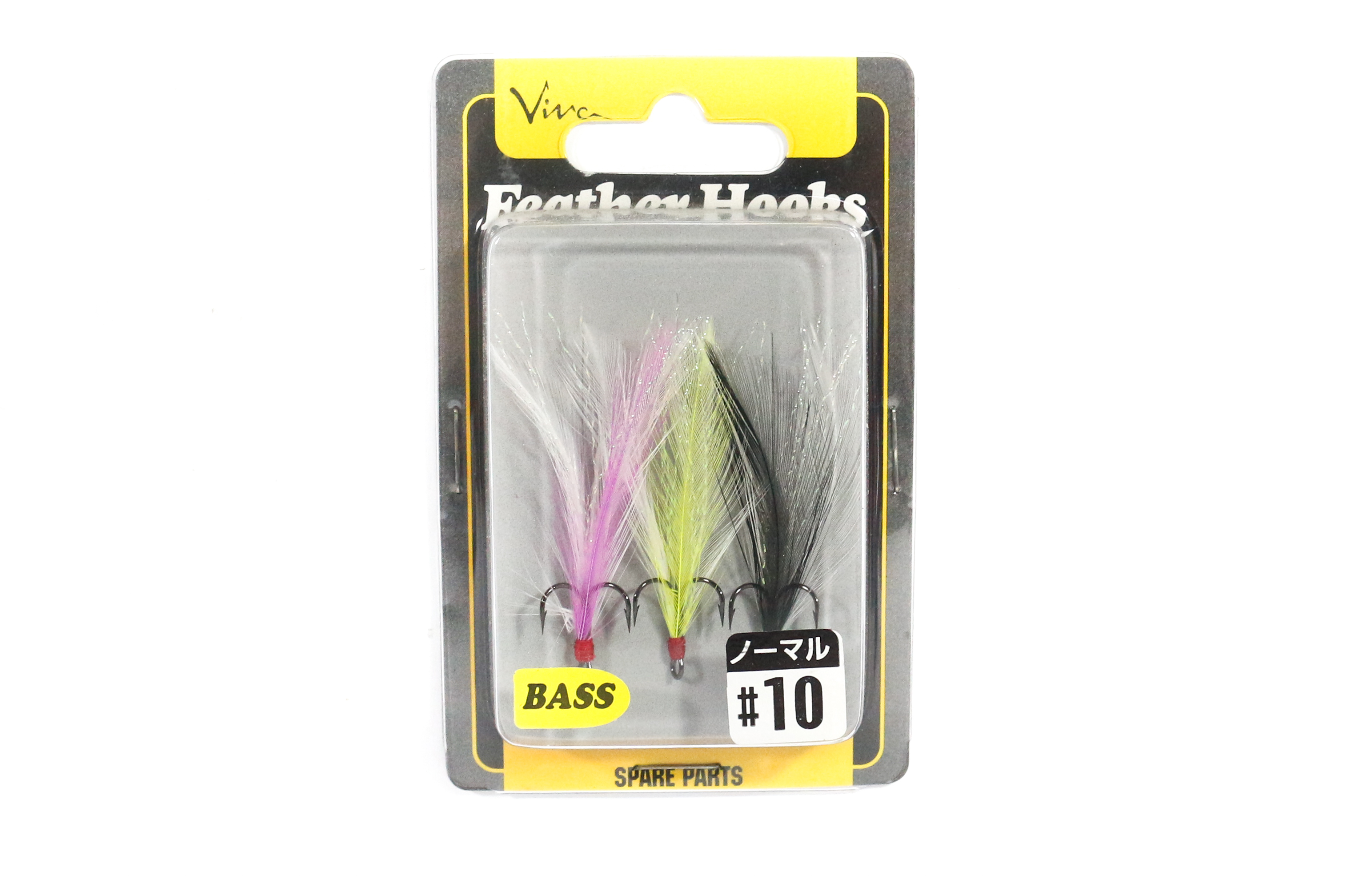 Viva Feather Hook Spare Tail Hooks for Bass Size 10 FH2 (4096)