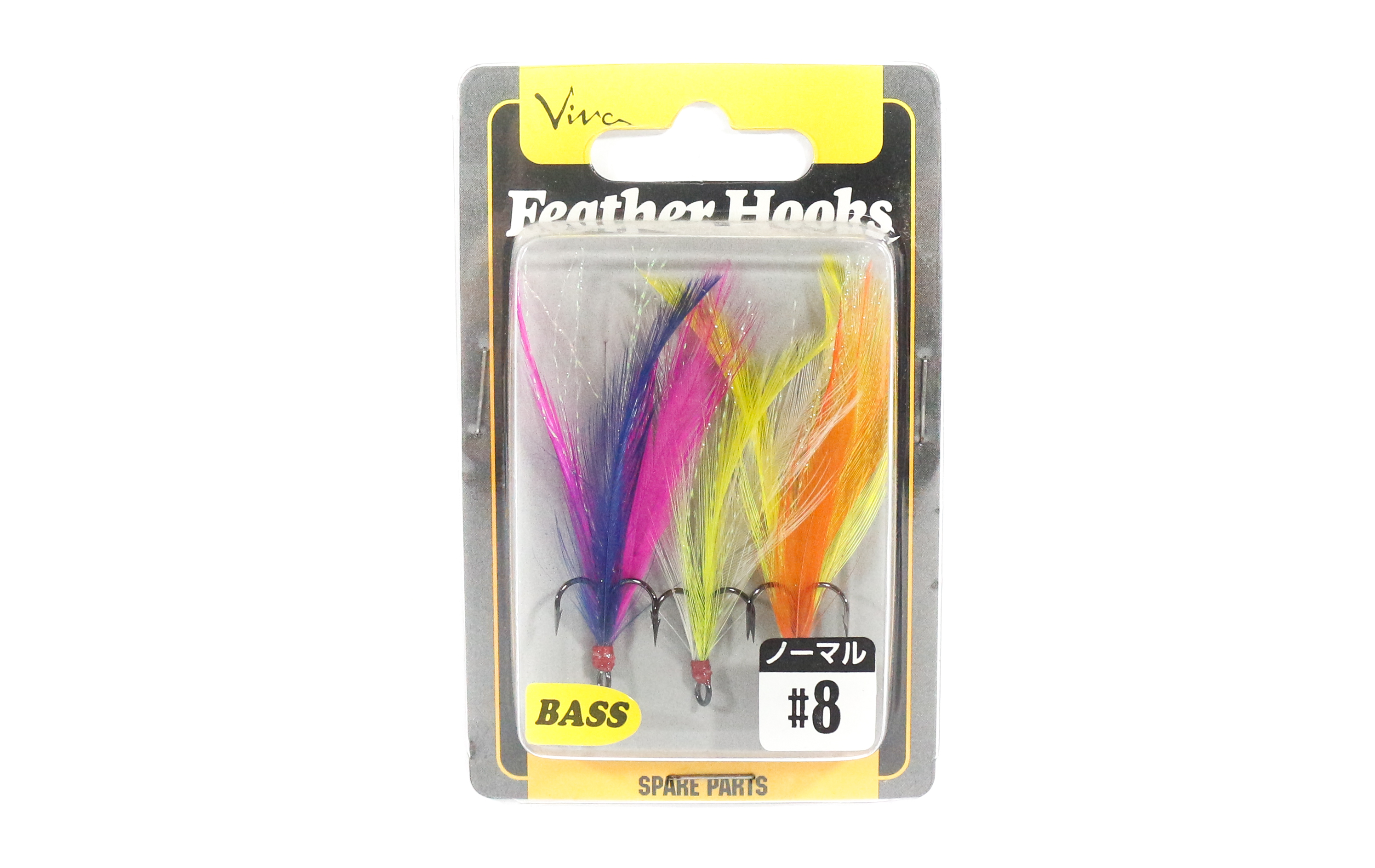 Viva Feather Hook Spare Tail Hooks for Bass Size 8 FH1 (4614)