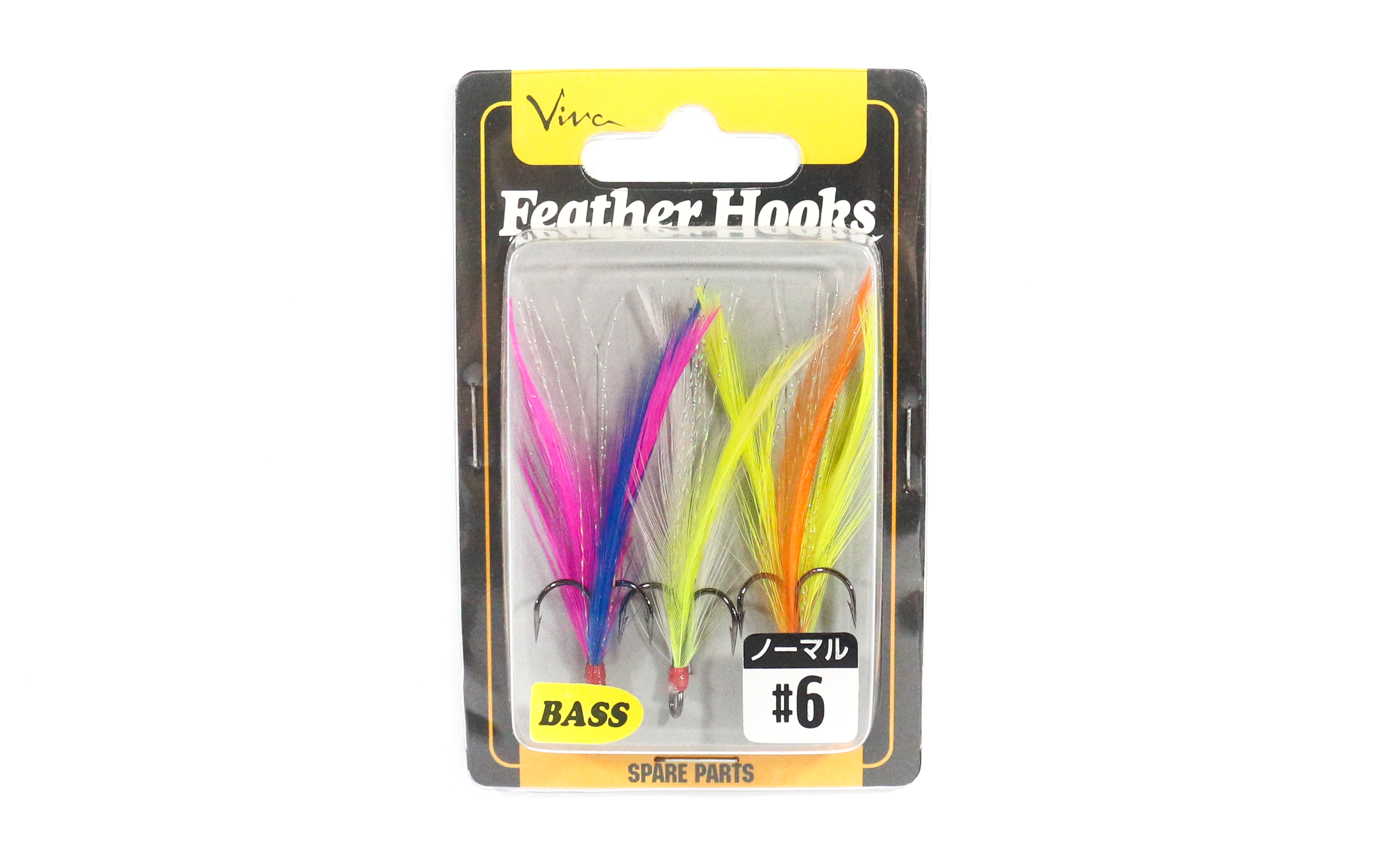 Viva Feather Hook Spare Tail Hooks for Bass Size 6 FH1 (4690)