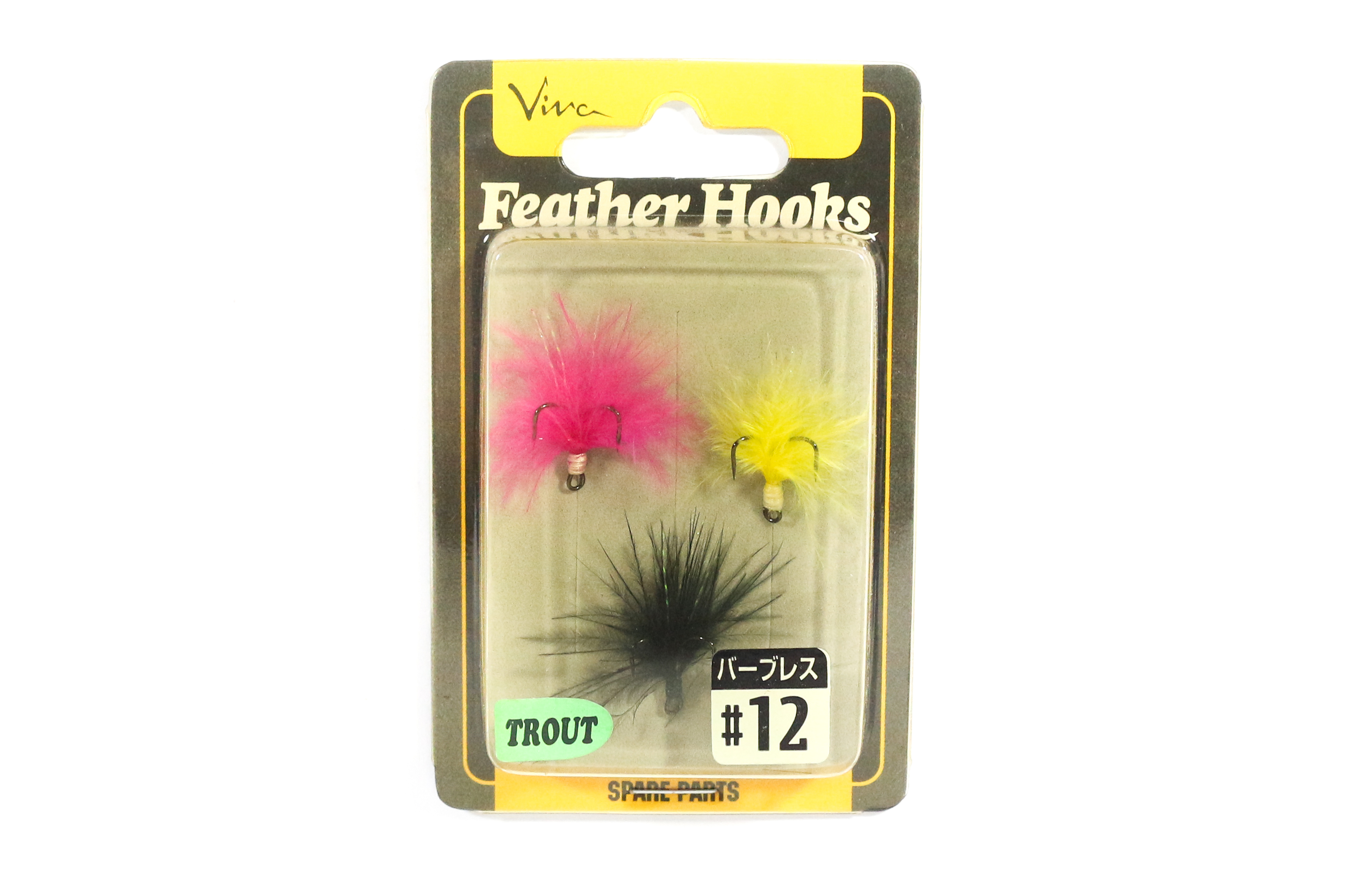 Viva Feather Spare Buck Tail Hooks for Trout Size 12 FH1 (4089)