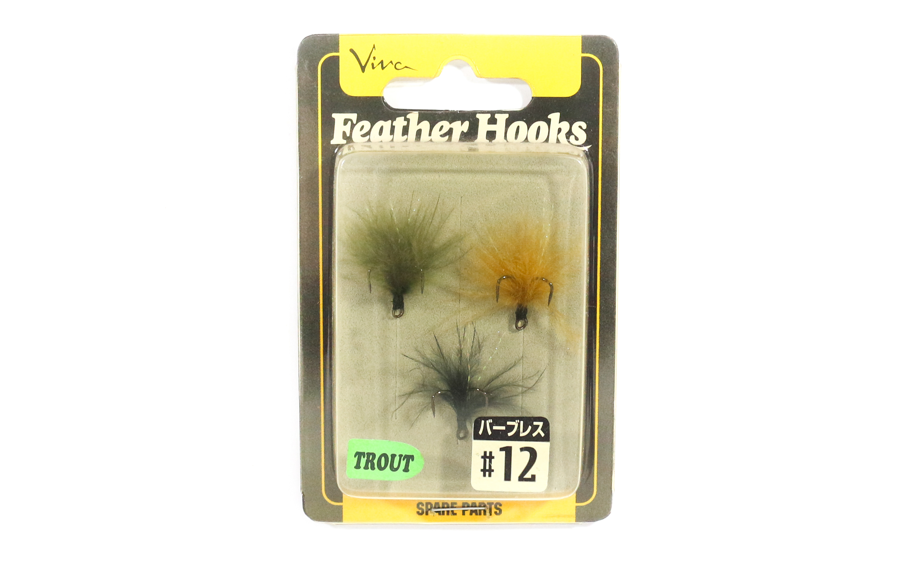 Viva Feather Spare Buck Tail Hooks for Trout Size 12 FH2 (4706)