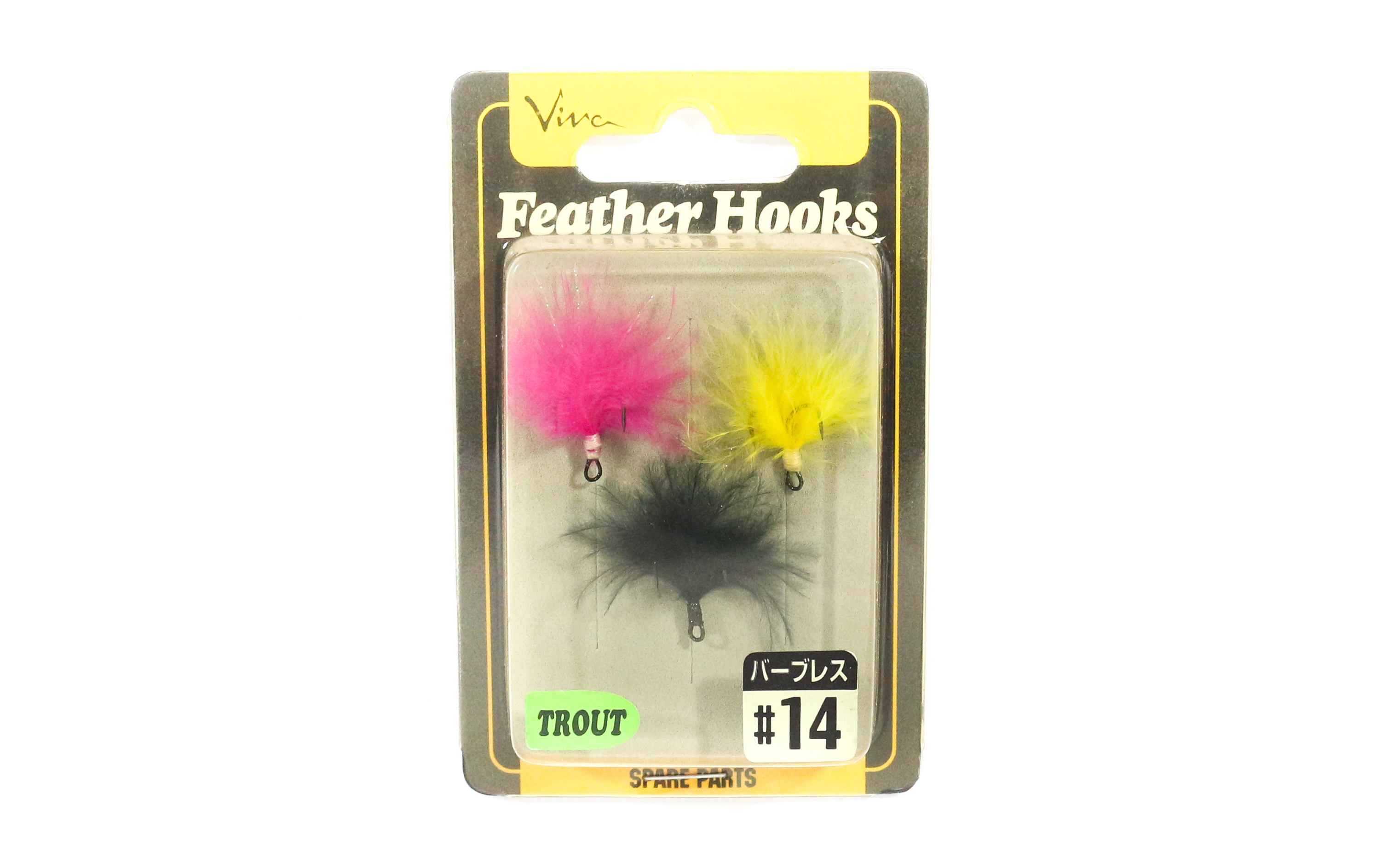 Viva Feather Spare Buck Tail Hooks for Trout Size 14 FH1 (4713)