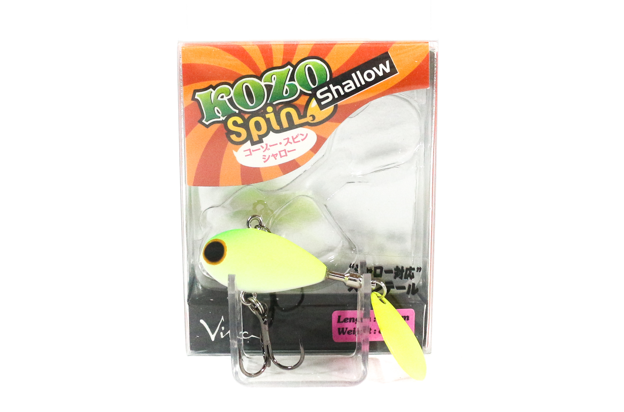 Viva Kozo Spin Shallow 8.2 grams Spinner Bait Lure 95 (2983)