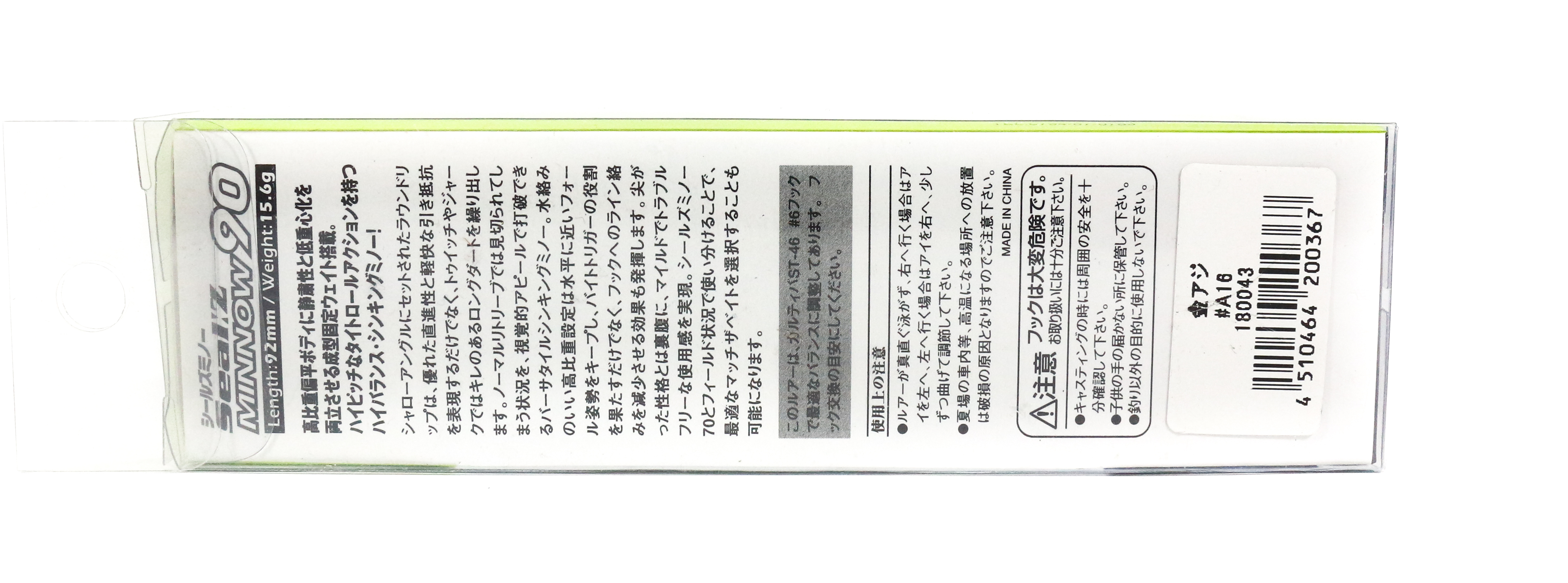 3556 Verkauf Jackall Soft Köder Tenaga Stick 3.9 Zoll Green Pumpkin Chart