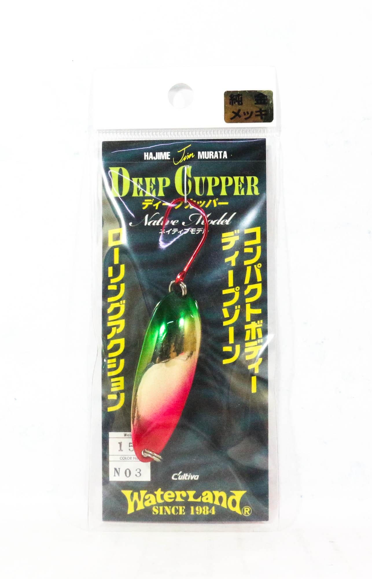 Sale Water Land Spoon Deep Cupper Native 15 grams Sinking Lure 3 (7404)
