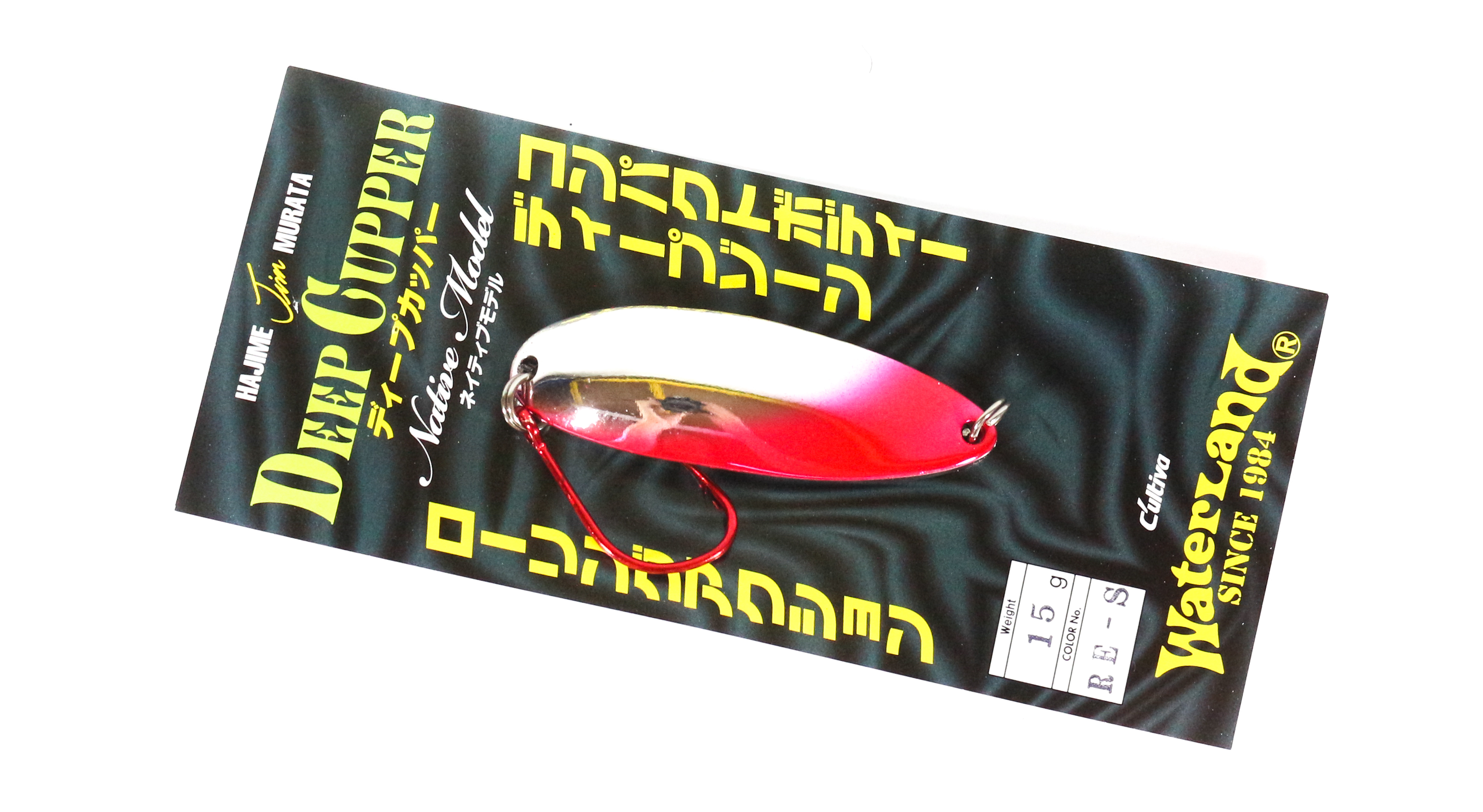 Water Land Spoon Deep Cupper Native 15 grams Sinking Lure RE-S (0908)