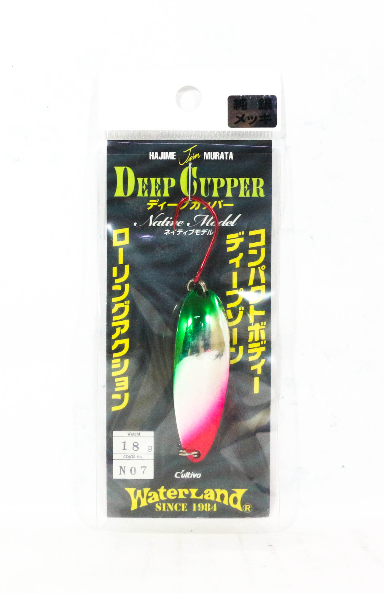 Water Land Spoon Deep Cupper Native 18 grams Sinking Lure 7 (7534)