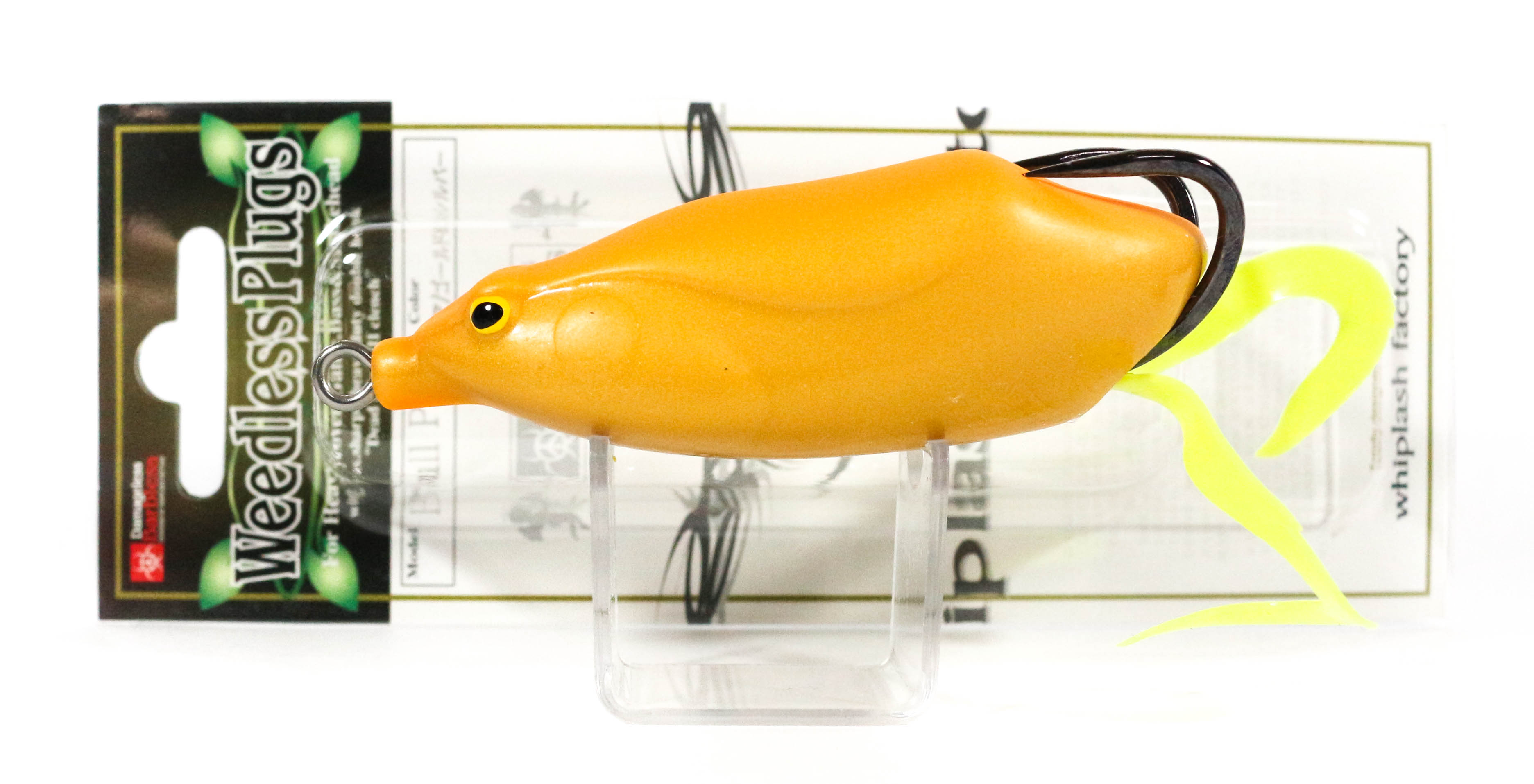 Sale Whiplash Factory Bull Pup DC Frog Soft Plastic Floating Lure P7 (6408)