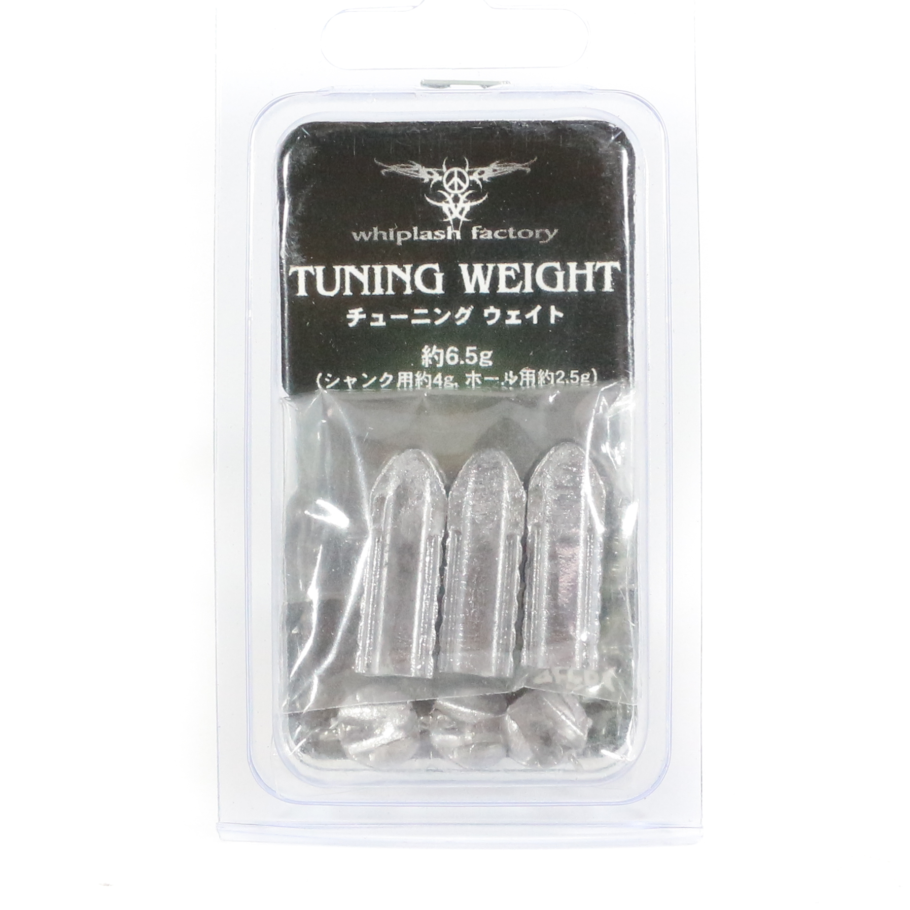 Whiplash Factory Tuning Weight for Frog 6.5 grams x 3 sets (0864)