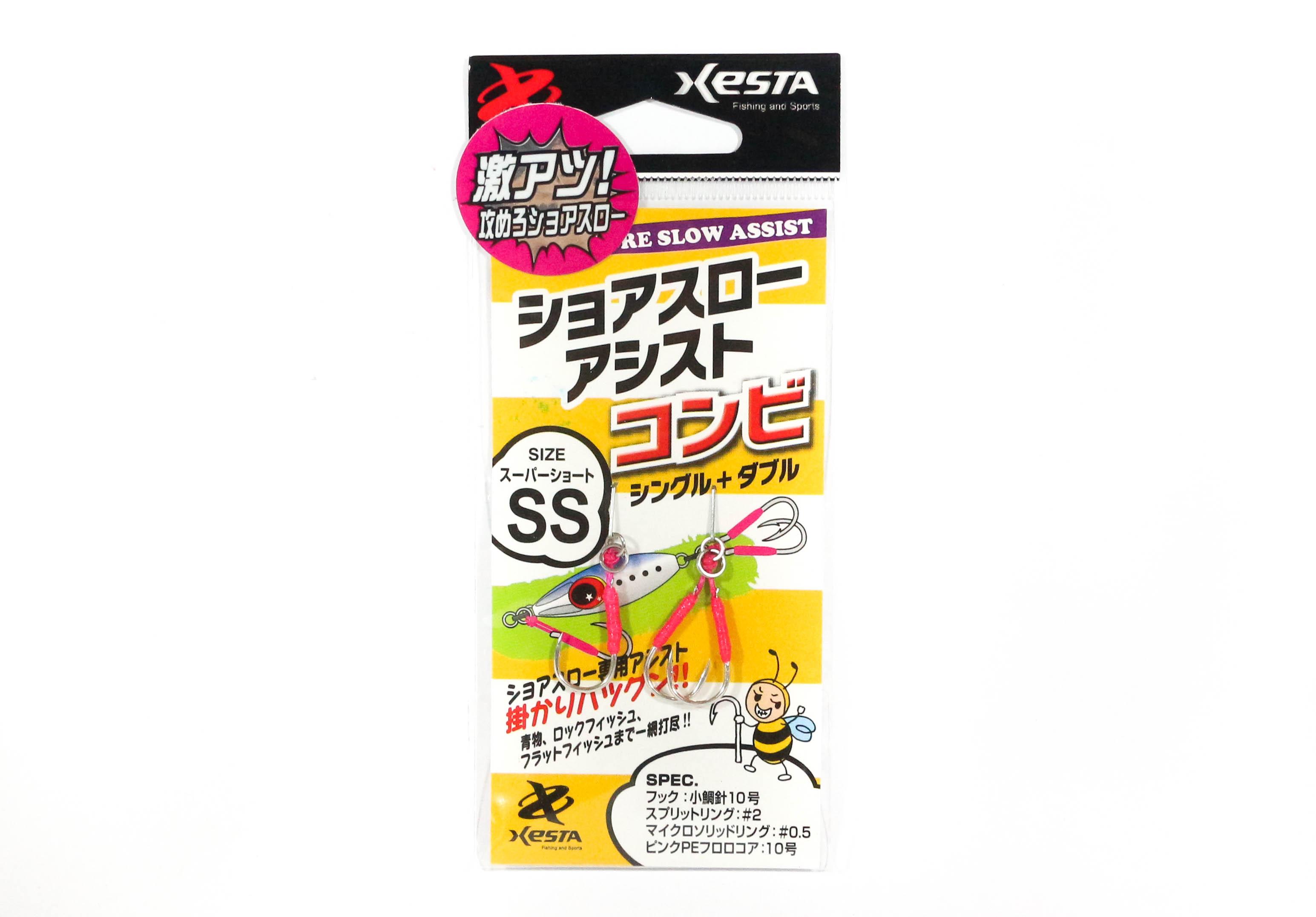 Xesta Combi Claw Shore Slow Assist Hooks Single Size SS (3485)