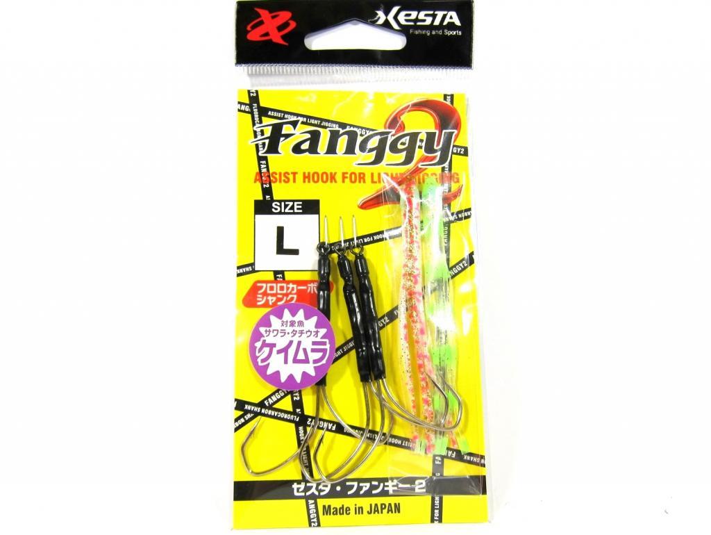 Xesta Fanggy 2 Skirted Twin Assist Hooks Size L ( 1/0 ) (9986)