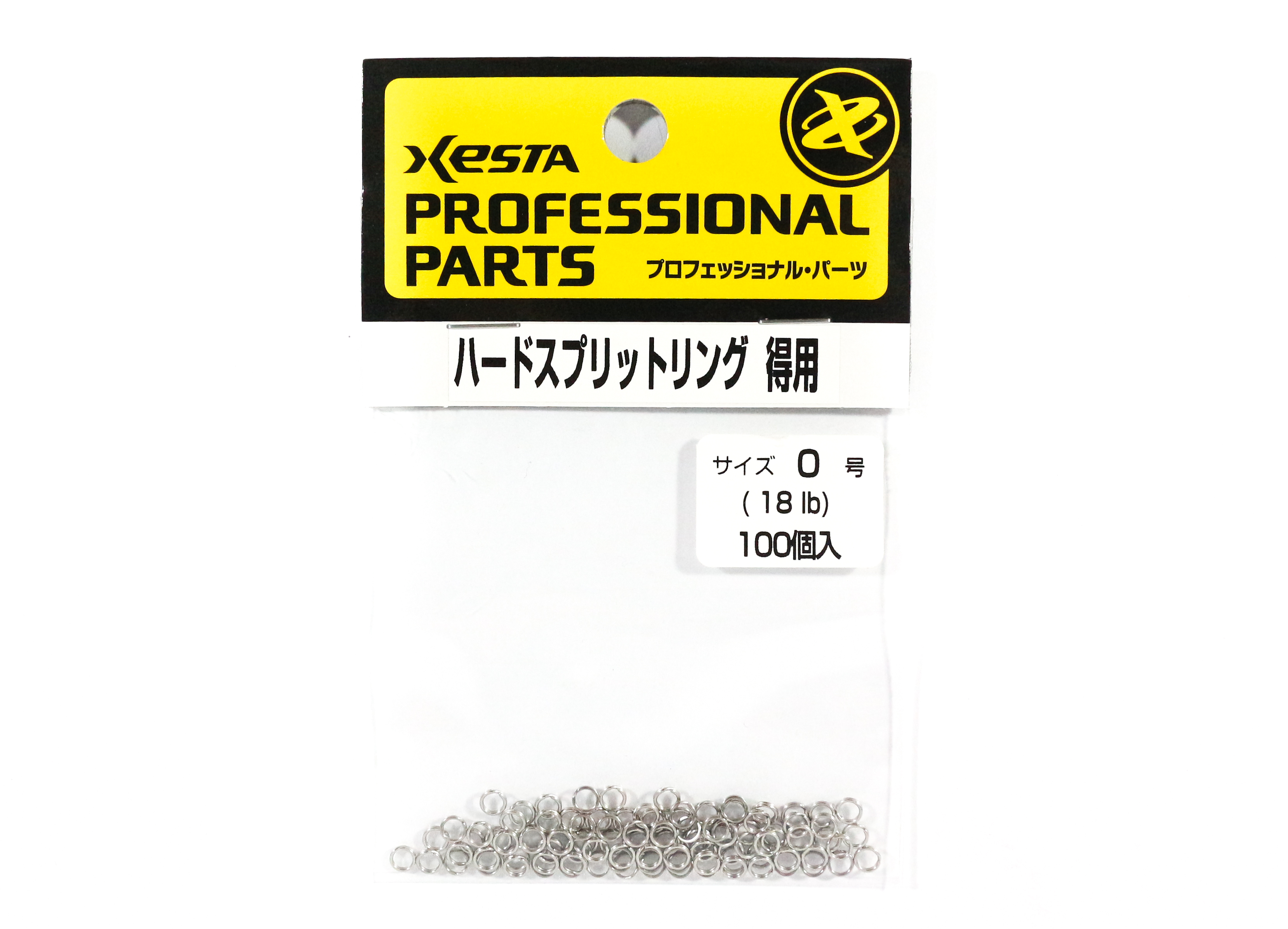 Xesta Hard Split Rings Value Pack Yellow Package Size 0, 100 pieces (7234)