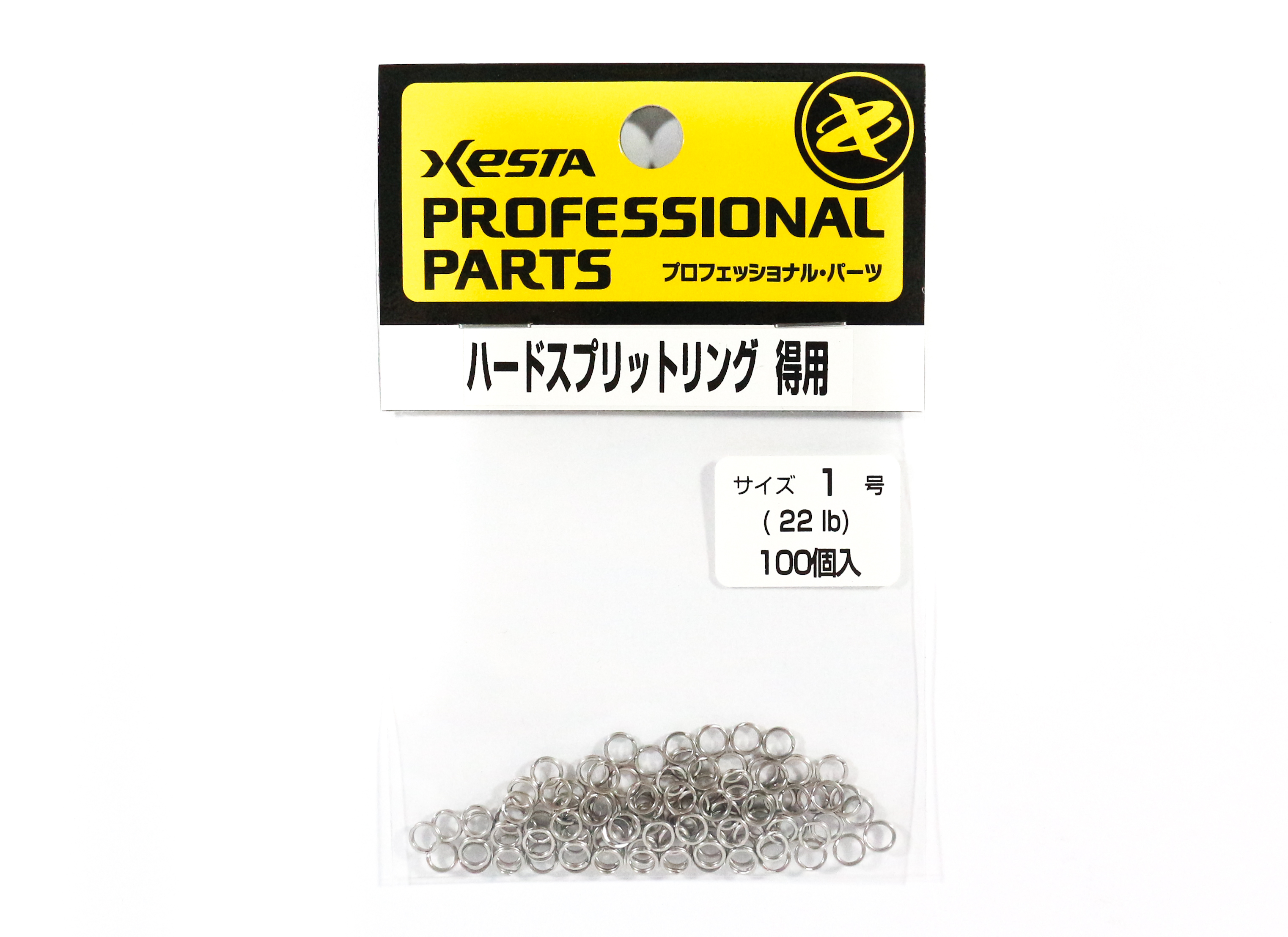 Xesta Hard Split Rings Value Pack Yellow Package Size 1, 100 pieces (7241)