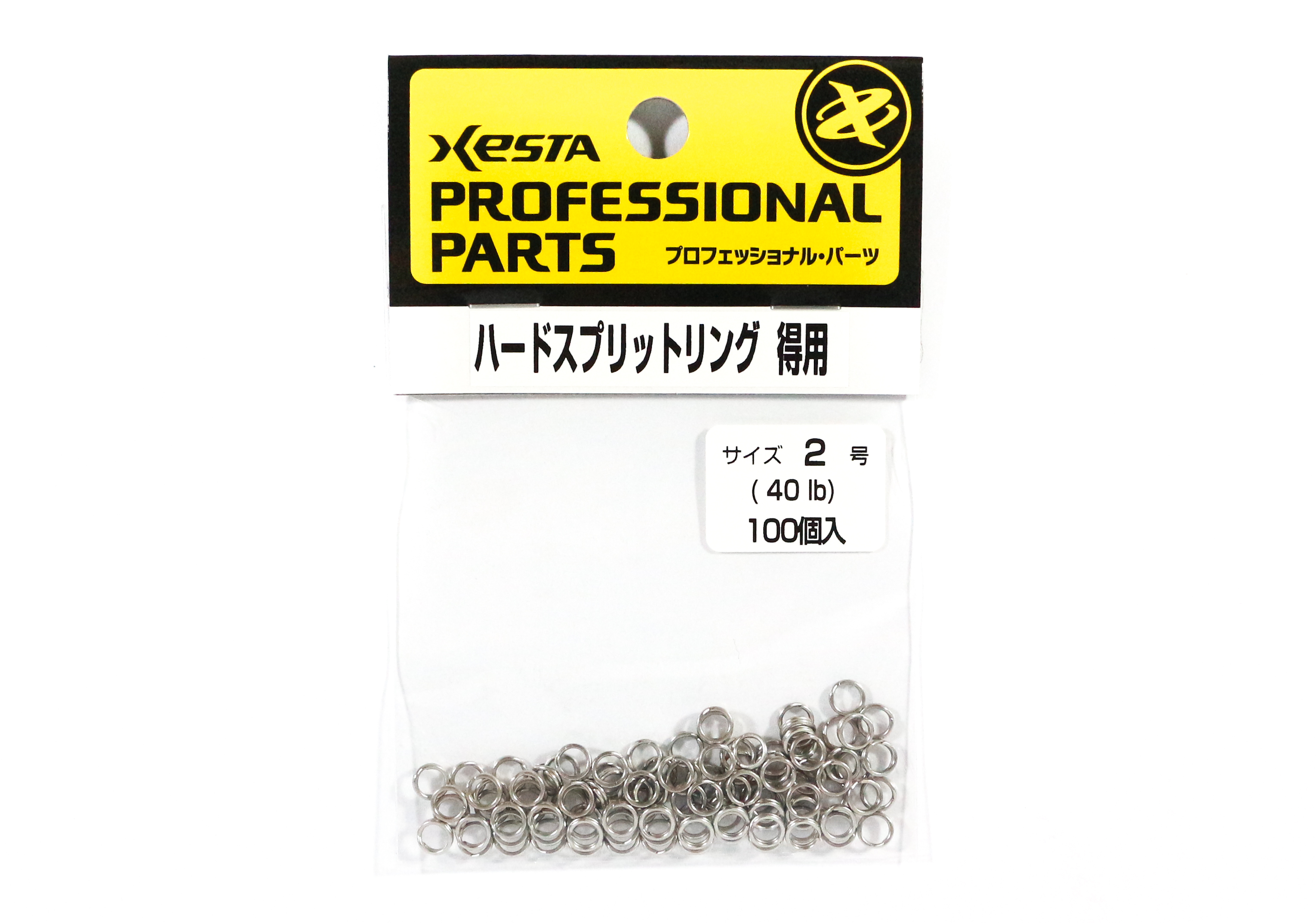 Xesta Hard Split Rings Value Pack Yellow Package Size 2, 100 pieces (7258)