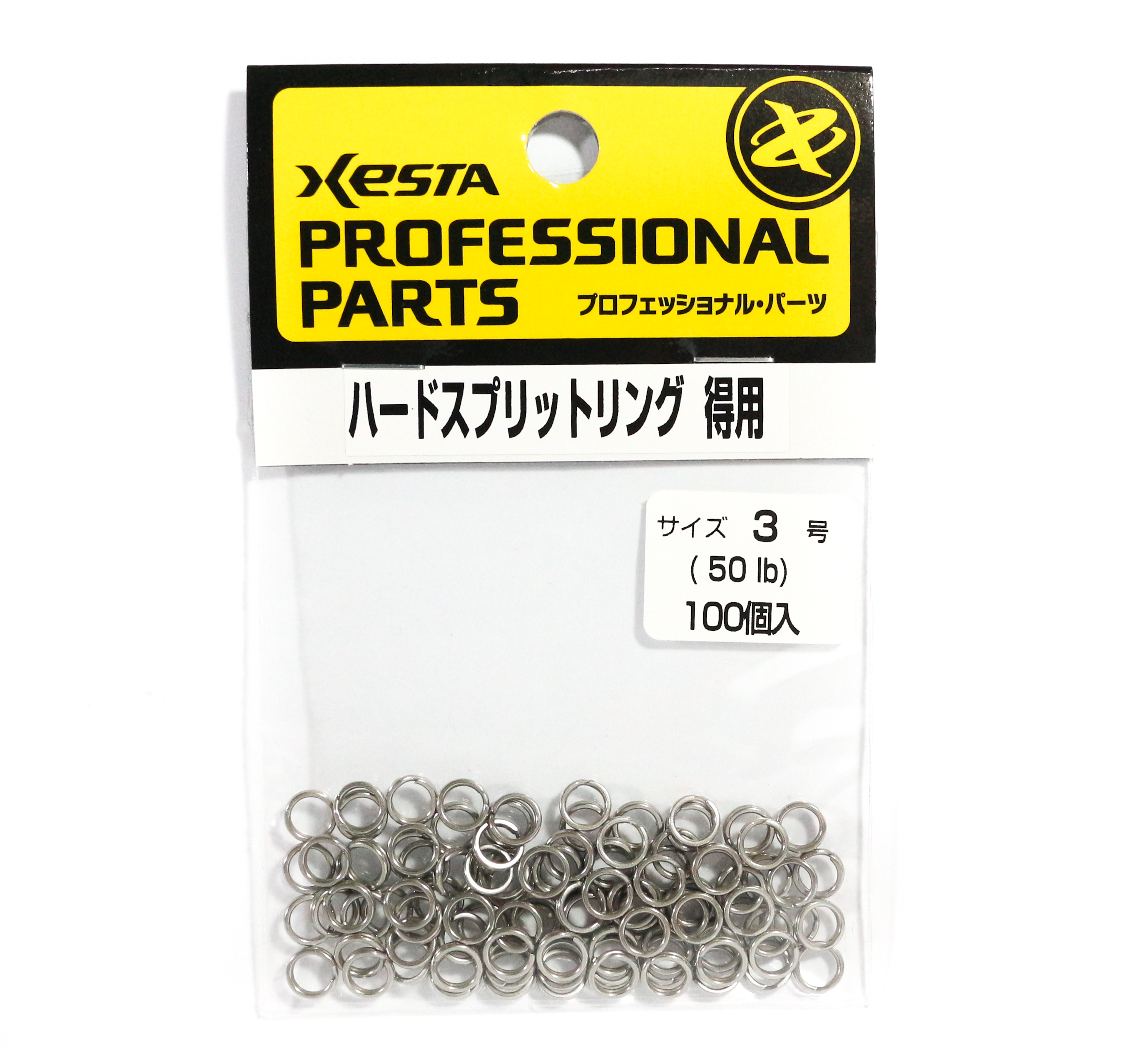 Xesta Hard Split Rings Value Pack Yellow Package Size 3, 100 pieces (7265)