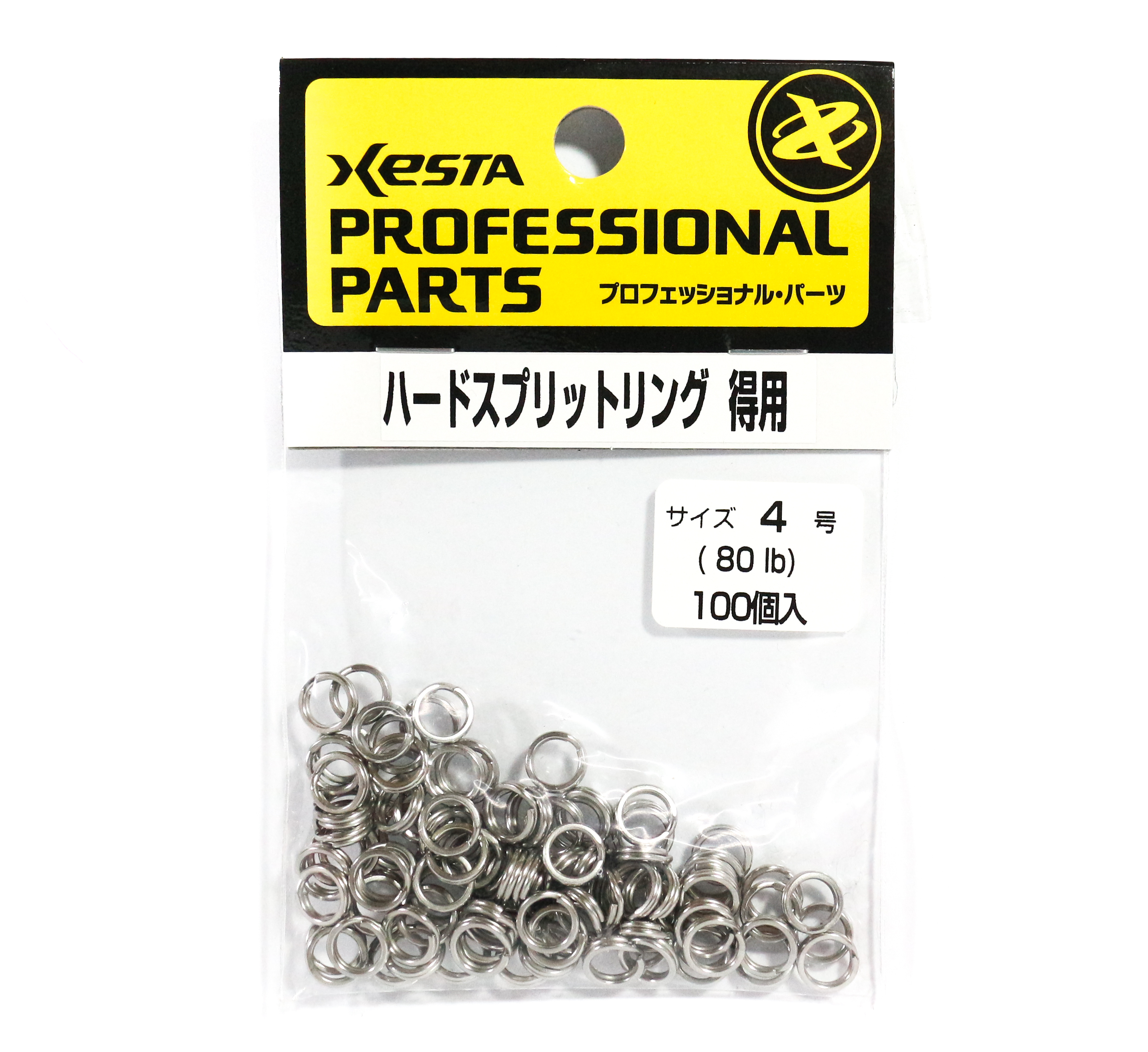 Xesta Hard Split Rings Value Pack Yellow Package Size 4, 100 pieces (7272)