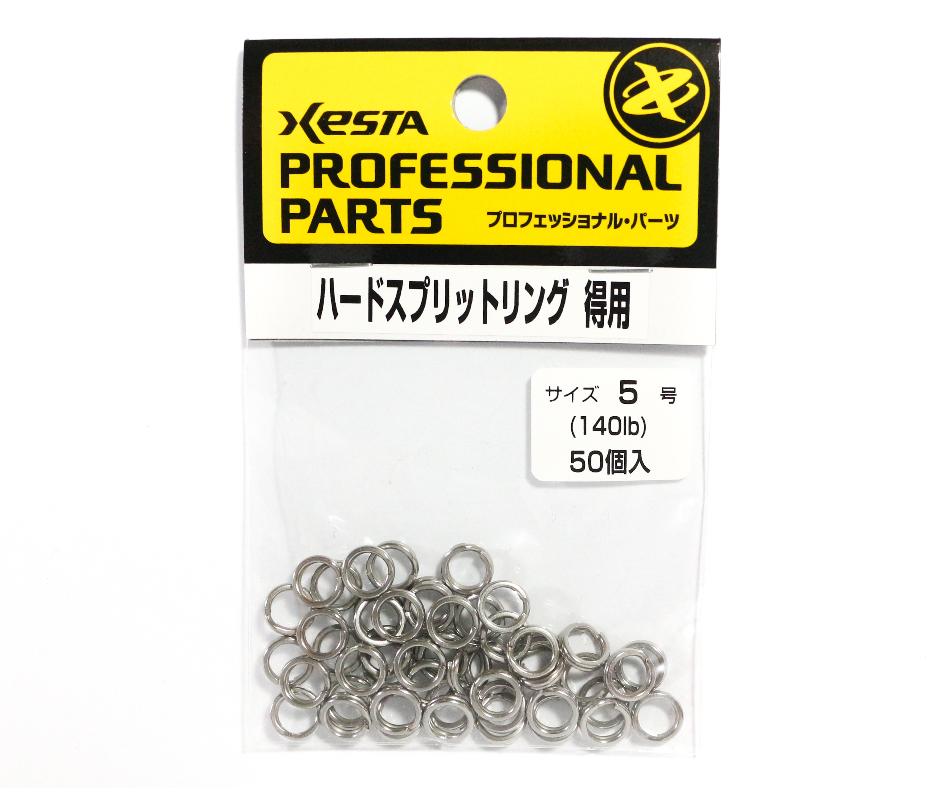 Xesta Hard Split Rings Value Pack Yellow Package Size 5, 50 pieces (7289)