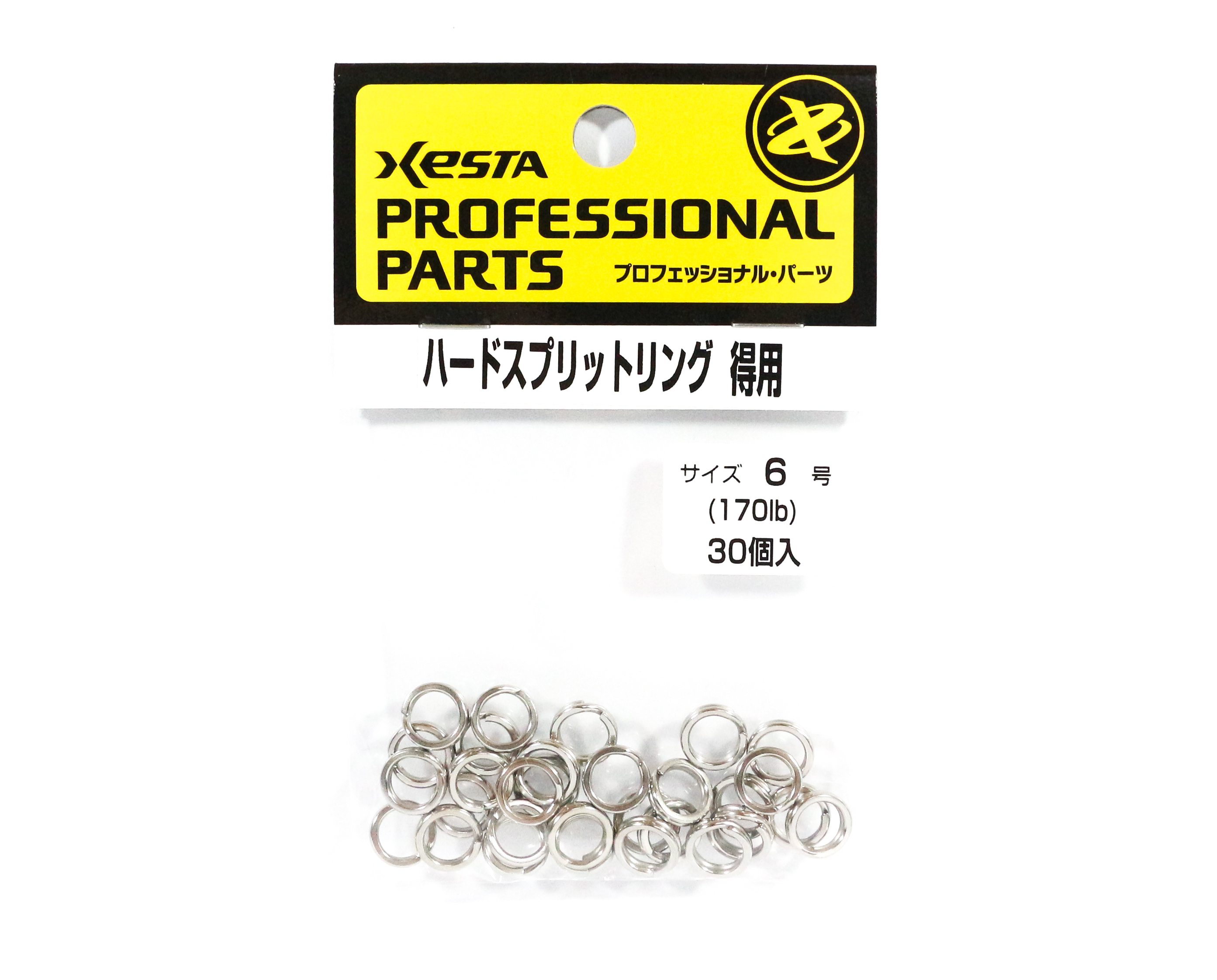 Xesta Hard Split Rings Value Pack Yellow Package Size 6, 30 pieces (7296)