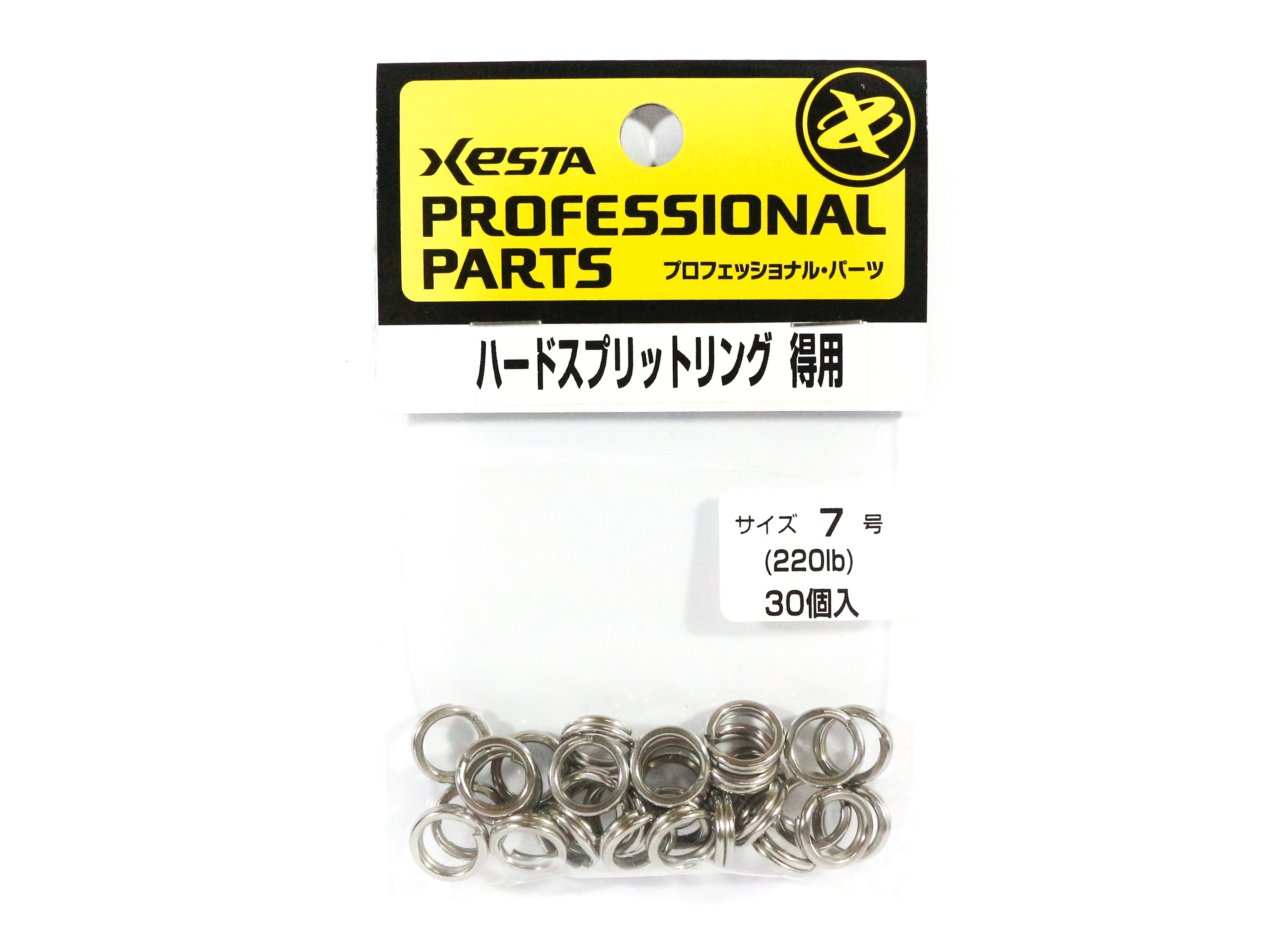 Xesta Hard Split Rings Value Pack Yellow Package Size 7, 30 pieces (7302)