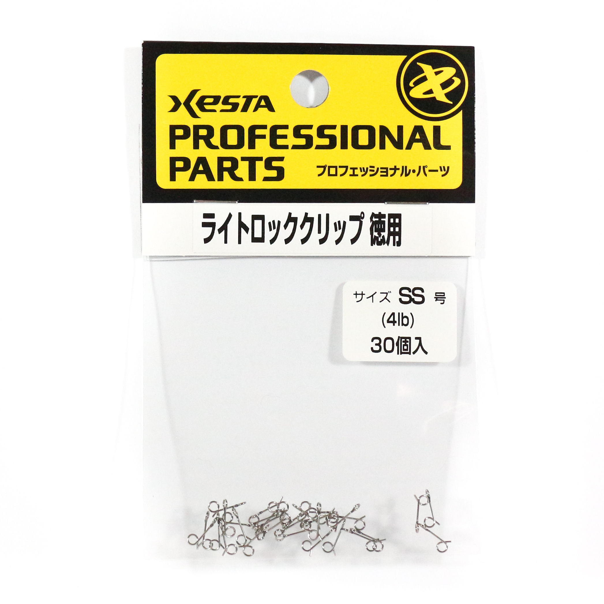 Xesta Light Lock Clip Size SS - 4lb, 30 pc per pack (2537)
