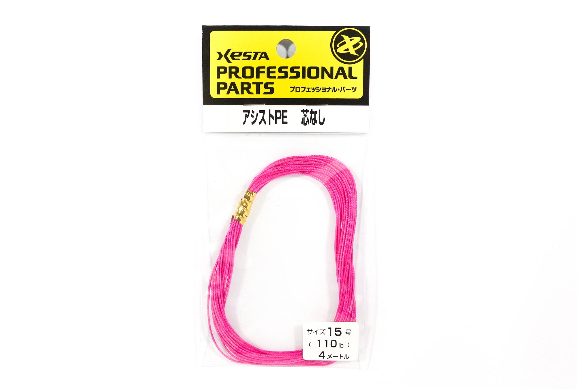 Xesta Assist P.E Assist Rope Size 15 110lb 4m (7151)