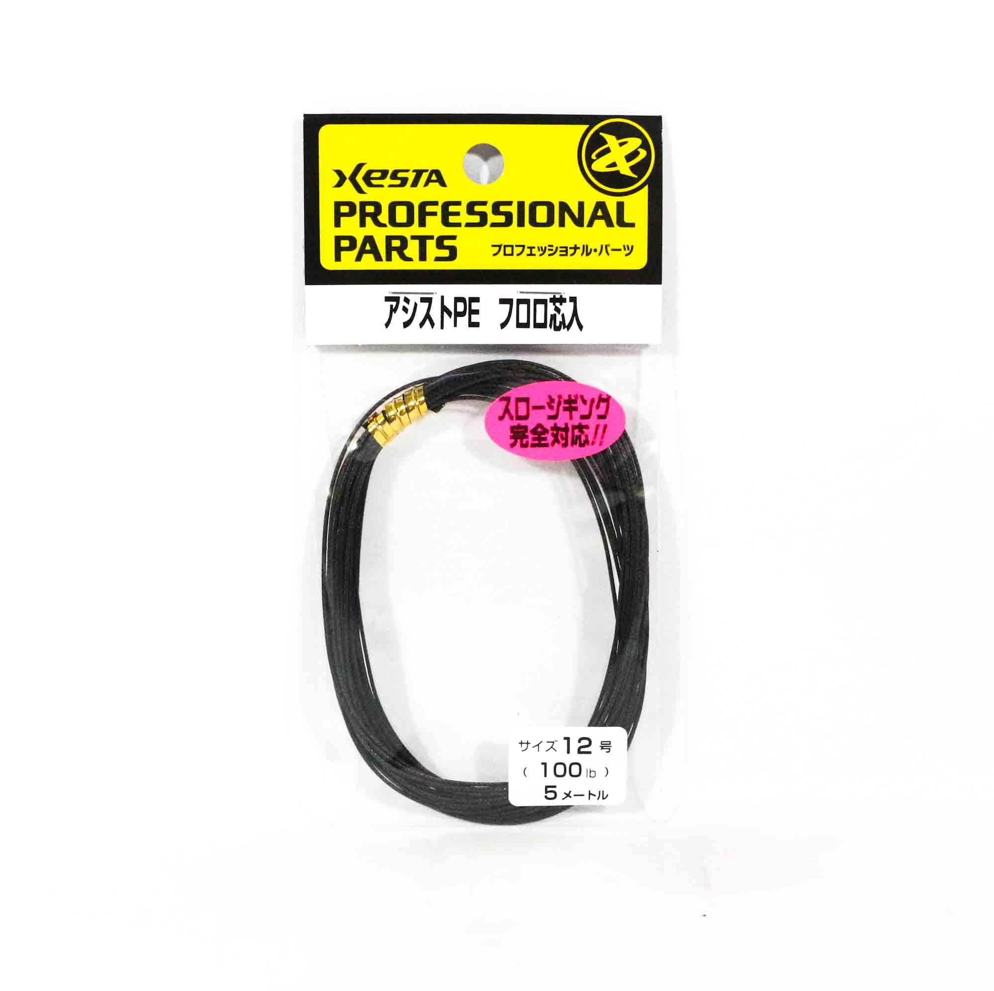Xesta Assist P.E Fluoro Core Size 12 100lb 5m Black (7526)