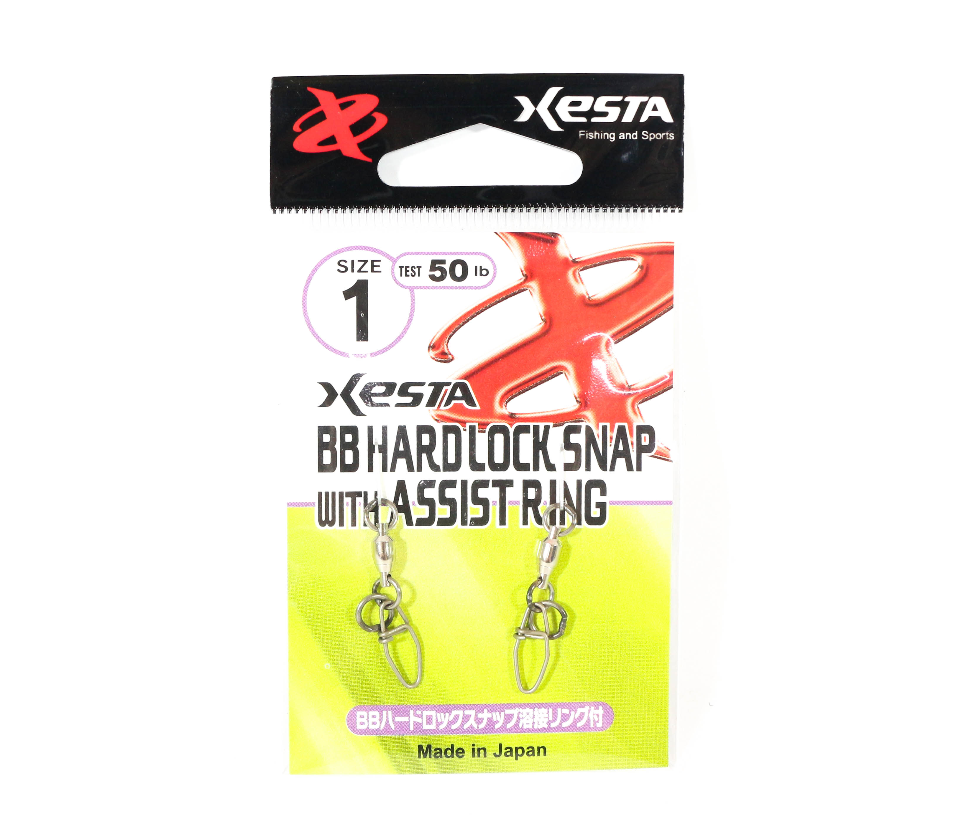 Xesta BB Hard Lock Snap Plus Ring Size 1 50 lb , 2 pieces (1805)