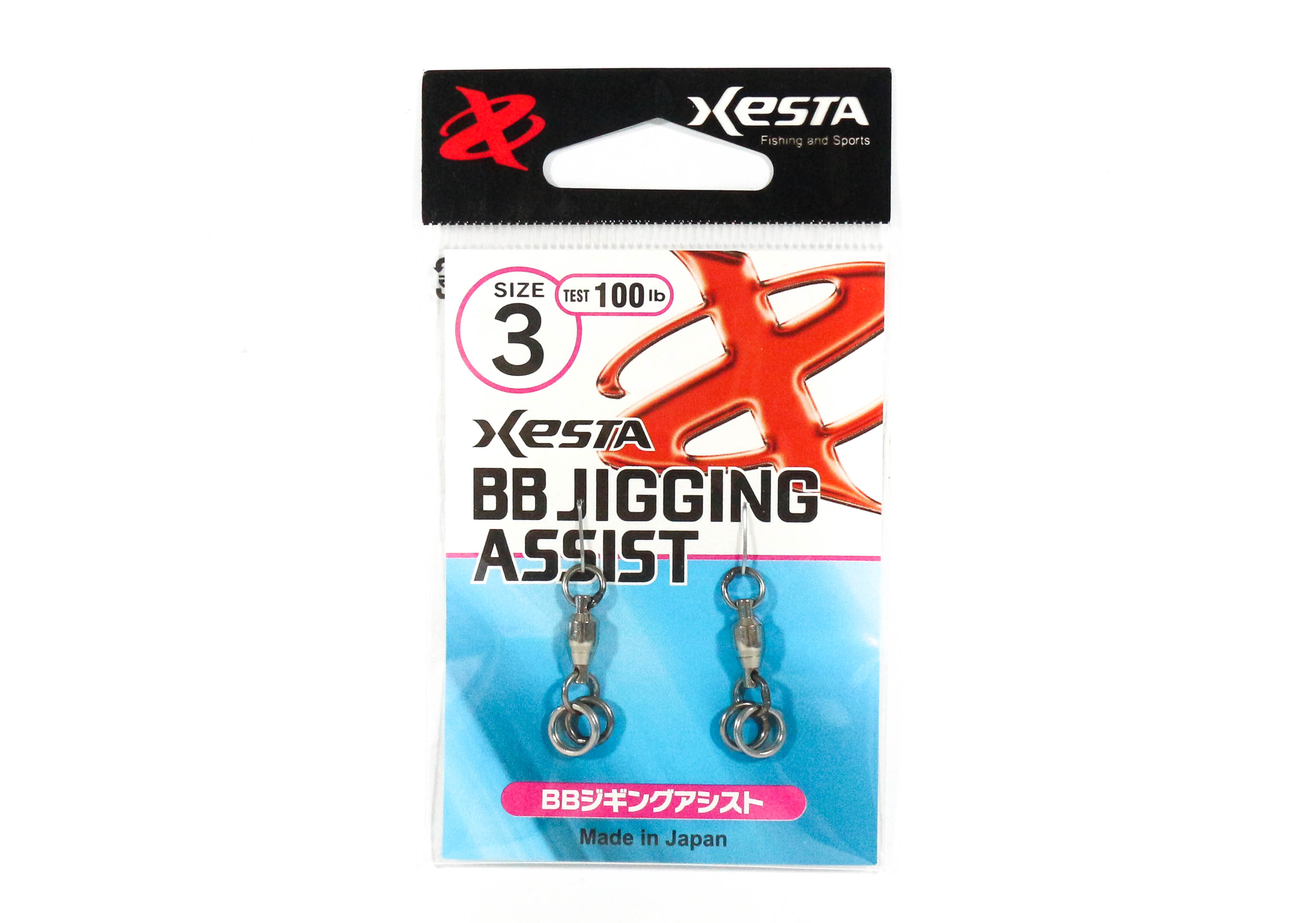 Xesta BB Jigging Assist Swivel With Solid Ring Size 3 100 lb , 2 Pieces (1843)