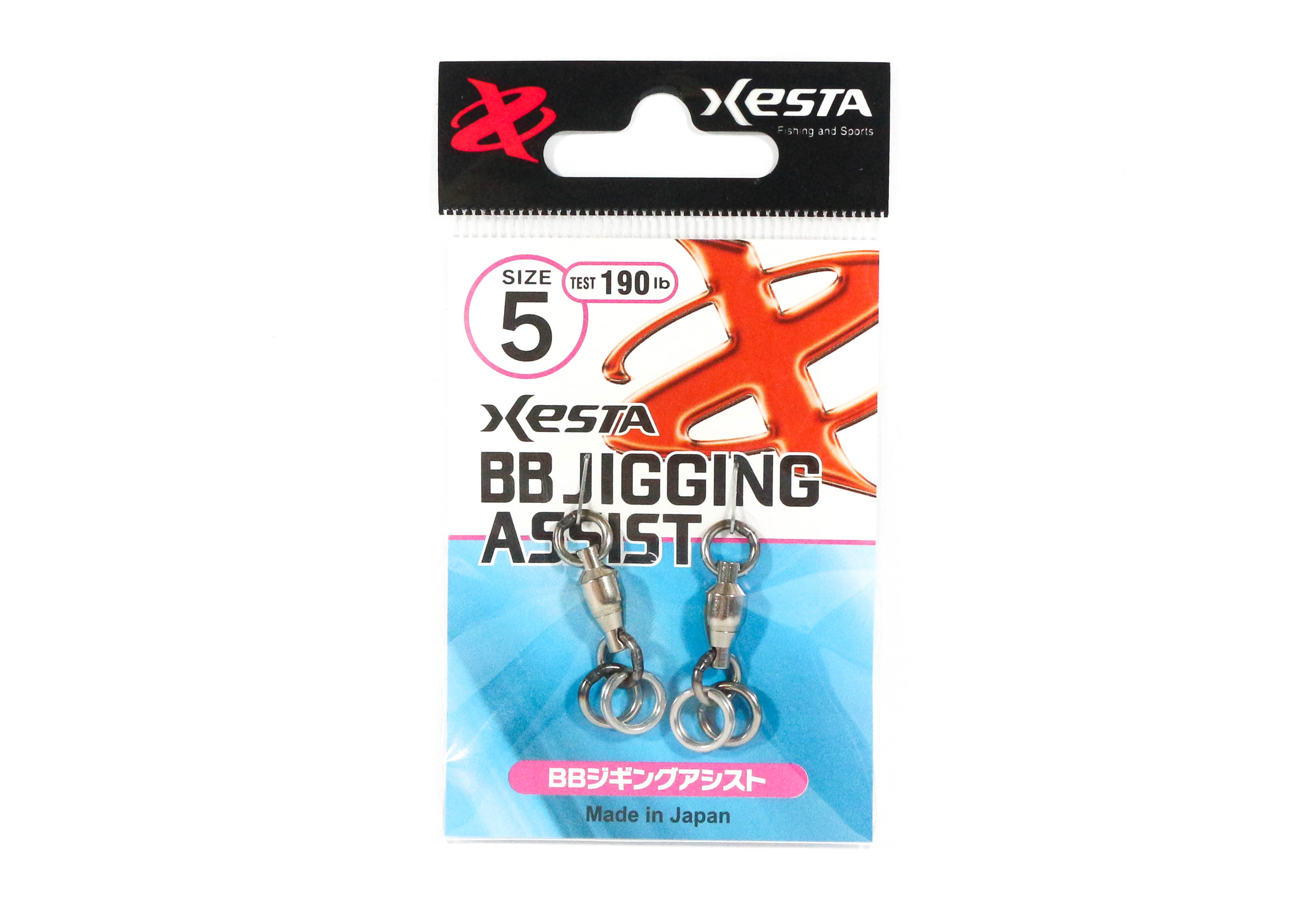Xesta BB Jigging Assist Swivel With Solid Ring Size 5 190 lb , 2 Pieces (1867)
