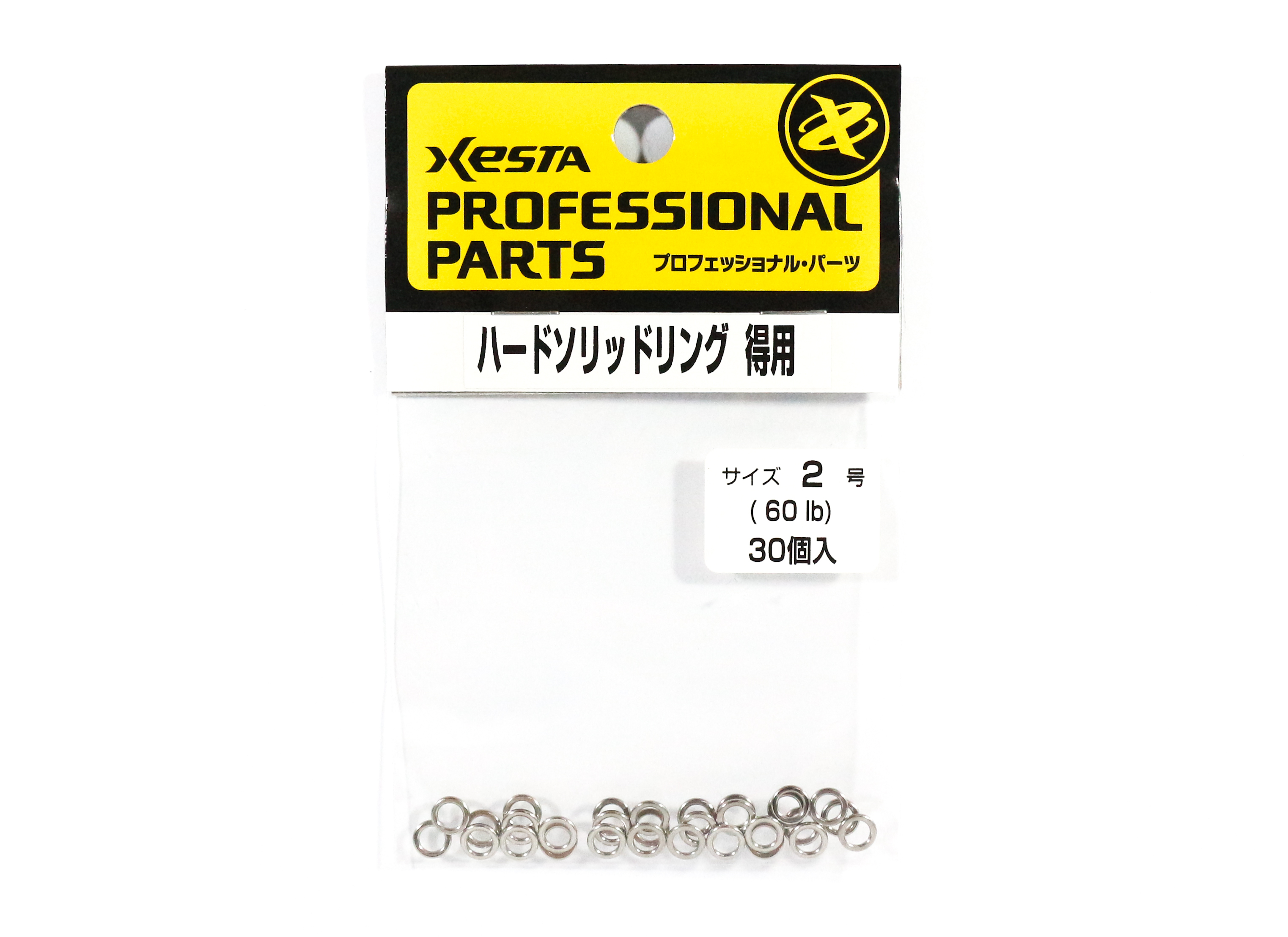 Xesta Hard Solid Rings Value Pack Yellow Package Size 2, 30 pieces (5033)