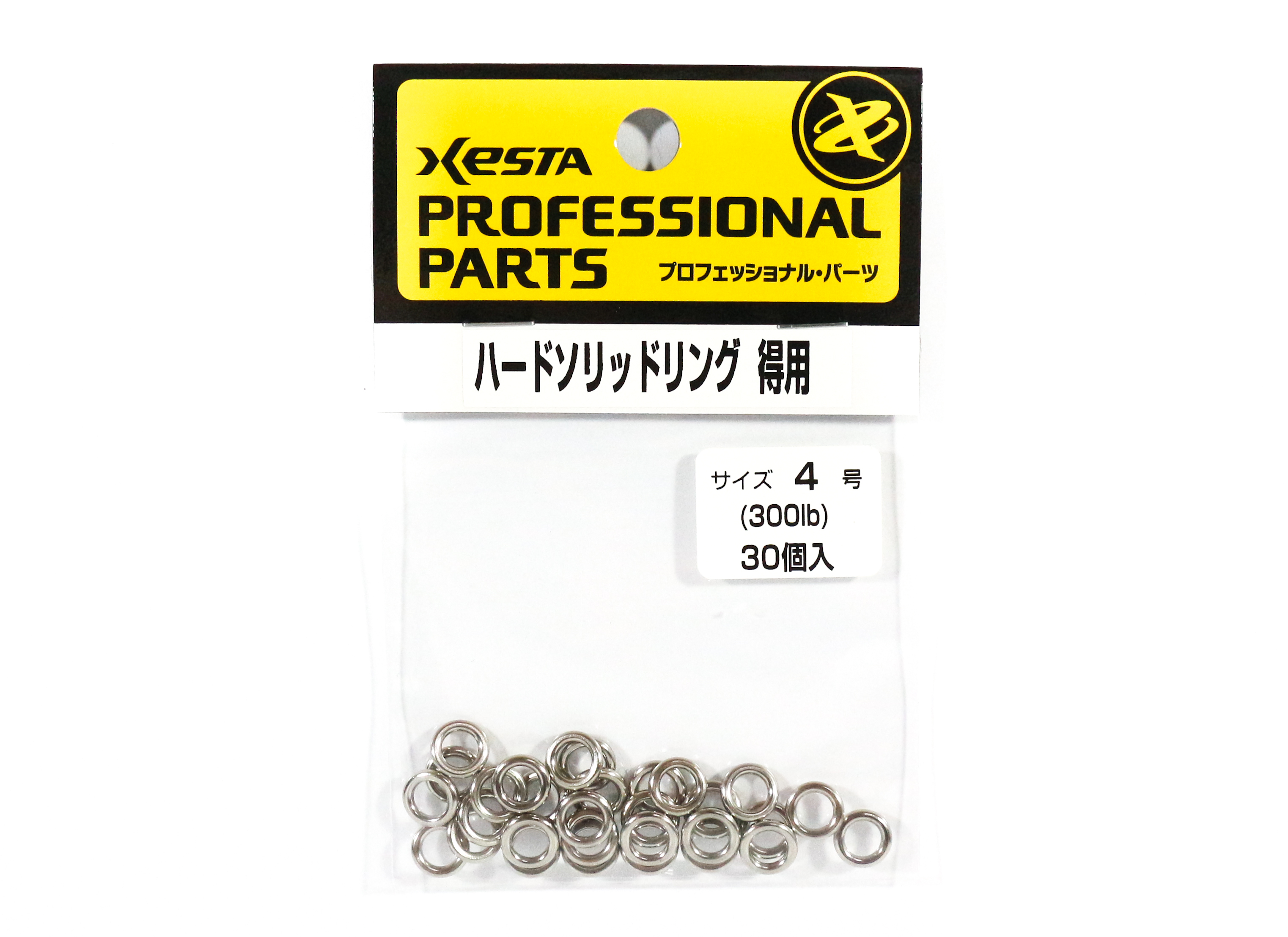 Xesta Hard Solid Rings Value Pack Yellow Package Size 4, 30 pieces (5057)