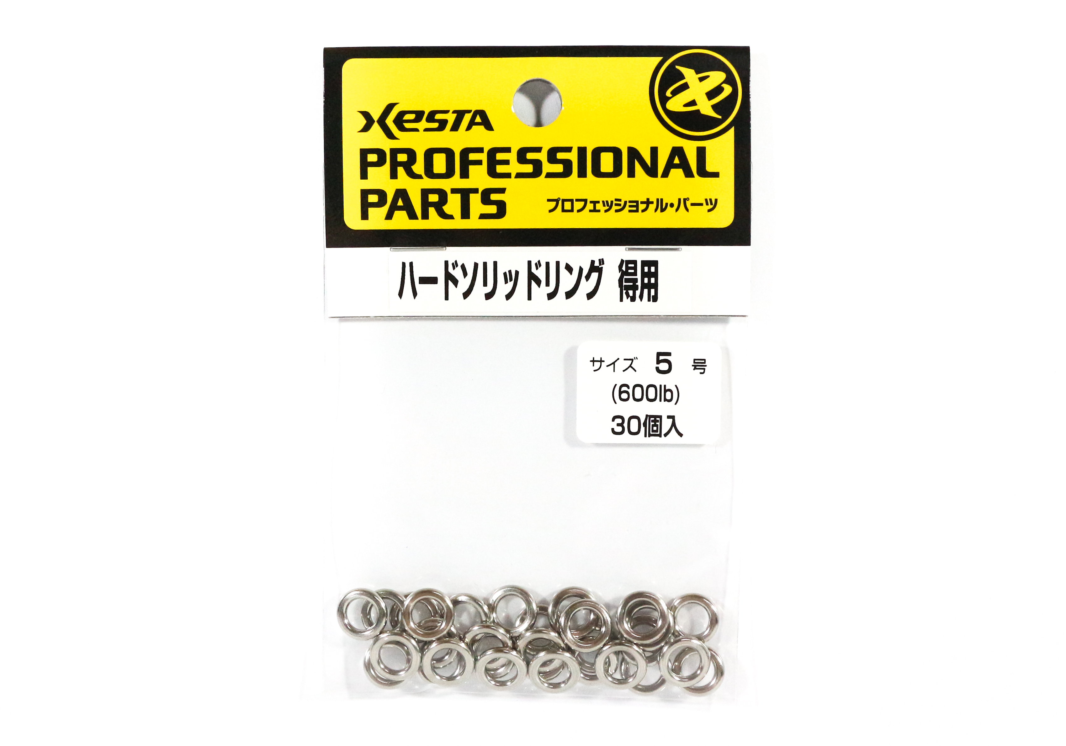 Xesta Hard Solid Rings Value Pack Yellow Package Size 5, 30 pieces (5064)