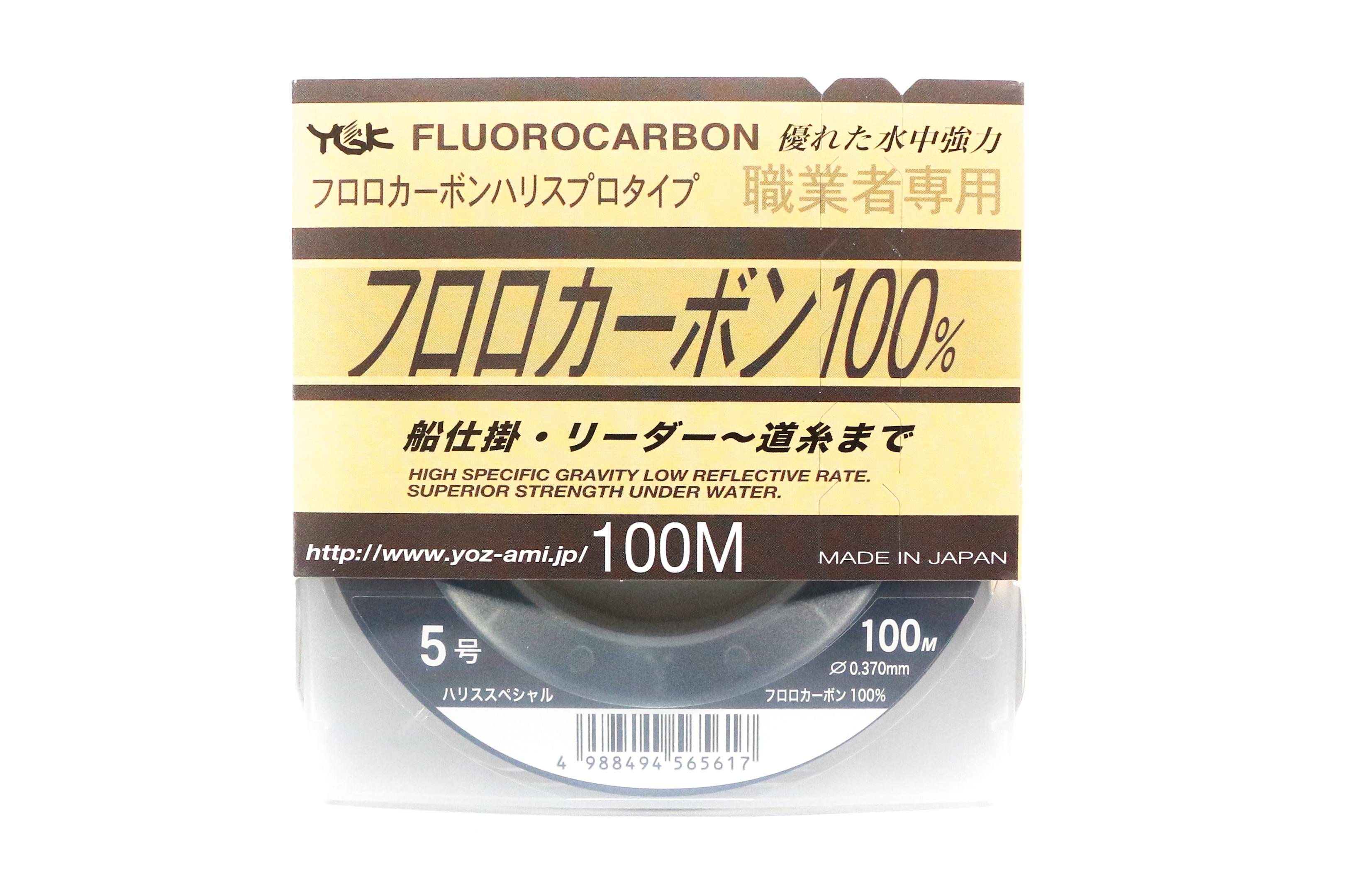 YGK 100% Fluorocarbon Leader Line 100m Size 5 16lb 0.37mm (5617)