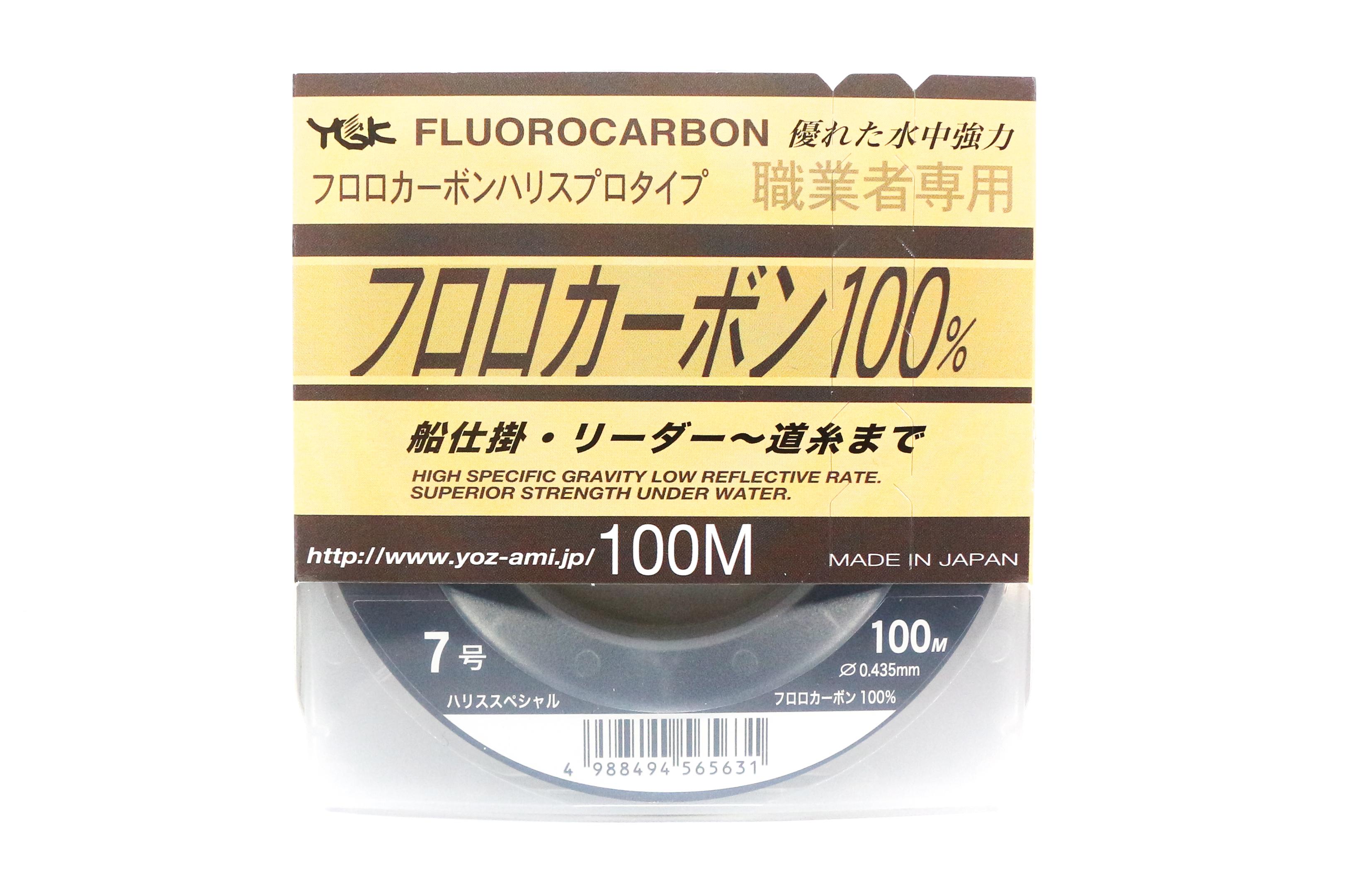 YGK 100% Fluorocarbon Leader Line 100m Size 7 25lb 0.435mm (5631)