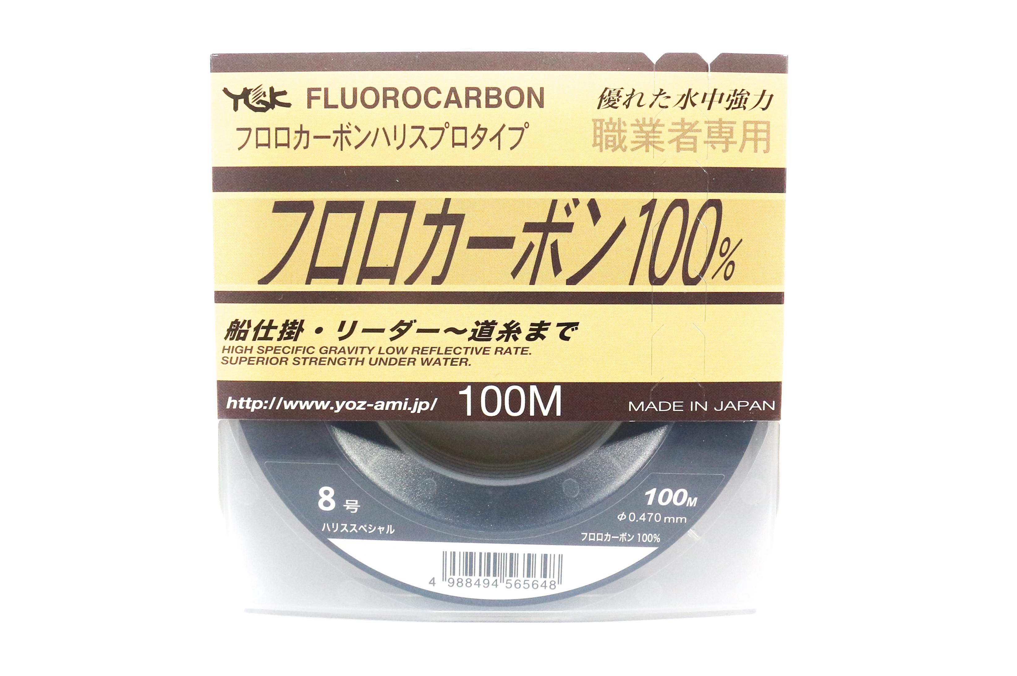 YGK 100% Fluorocarbon Leader Line 100m Size 8 30lb 0.47mm (5648)