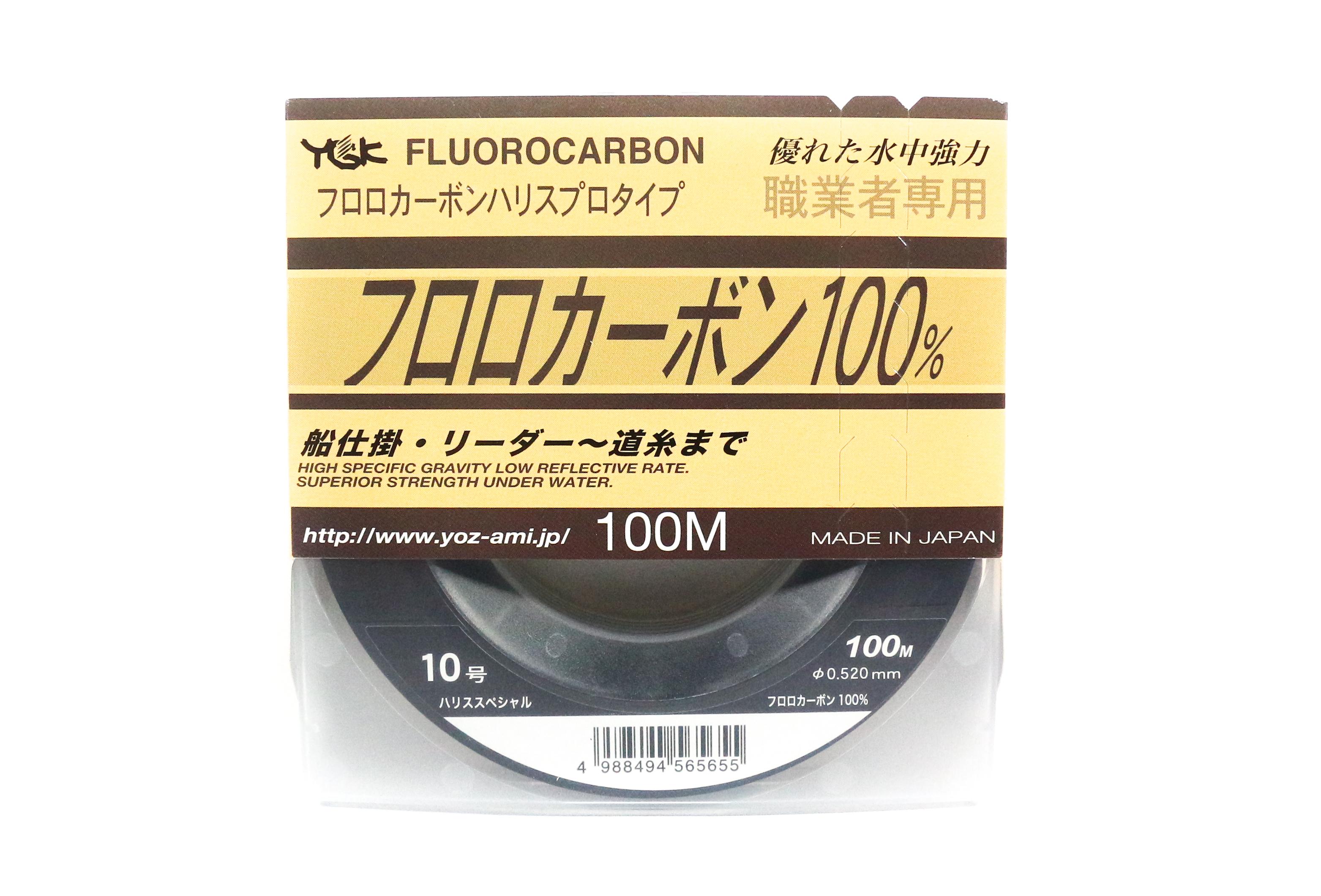 YGK 100% Fluorocarbon Leader Line 100m Size 10 35lb 0.52mm (5655)