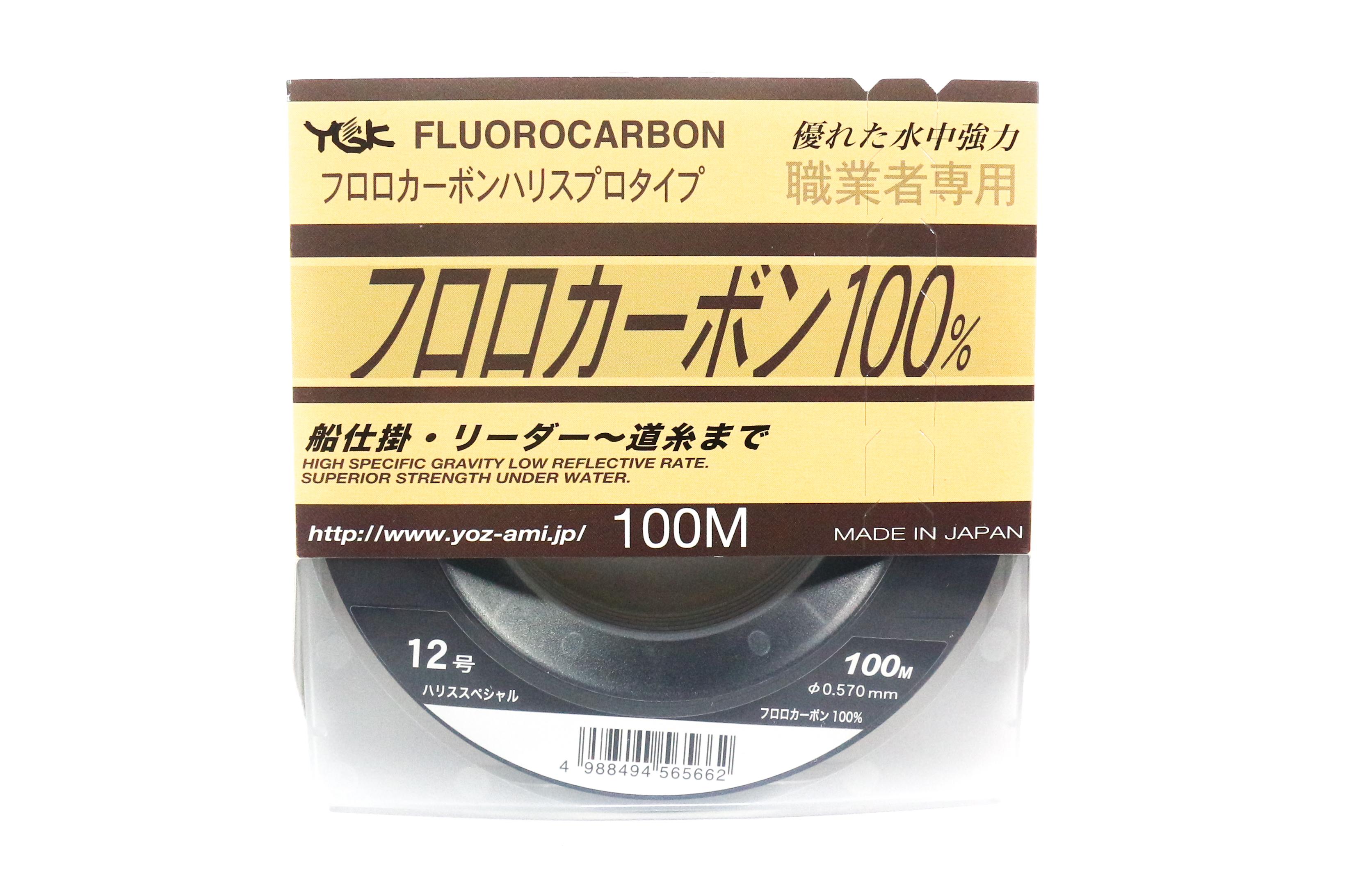 YGK 100% Fluorocarbon Leader Line 100m Size 12 40lb 0.57mm (5662)