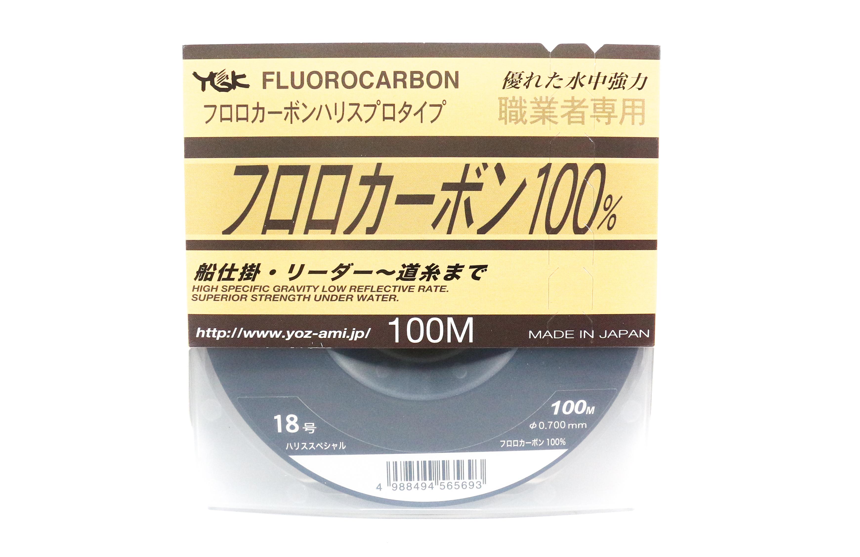 YGK 100% Fluorocarbon Leader Line 100m Size 18 60lb 0.7mm (5693)