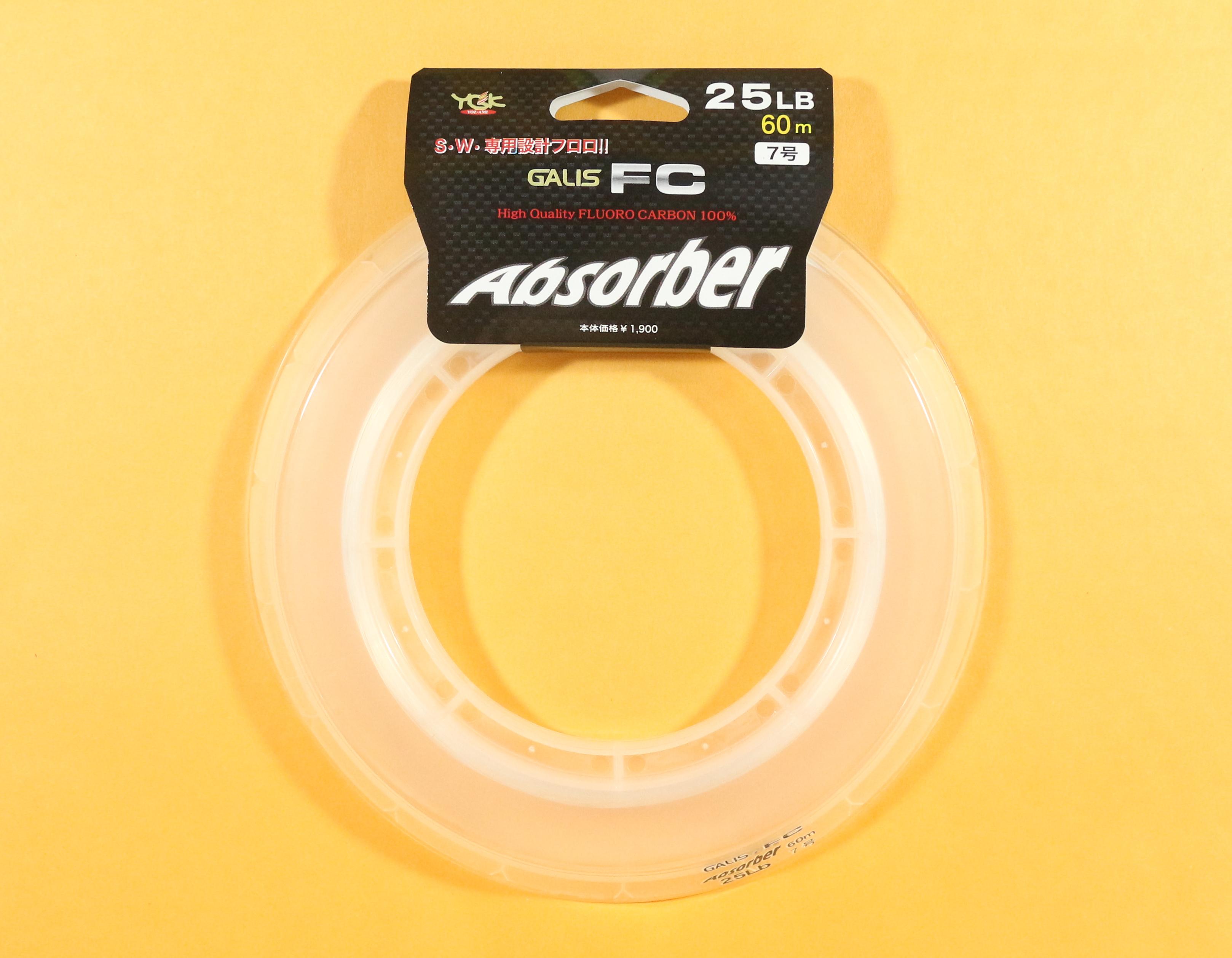YGK Absorber Fluorocarbon Leader Line 60m 25lb (0126)