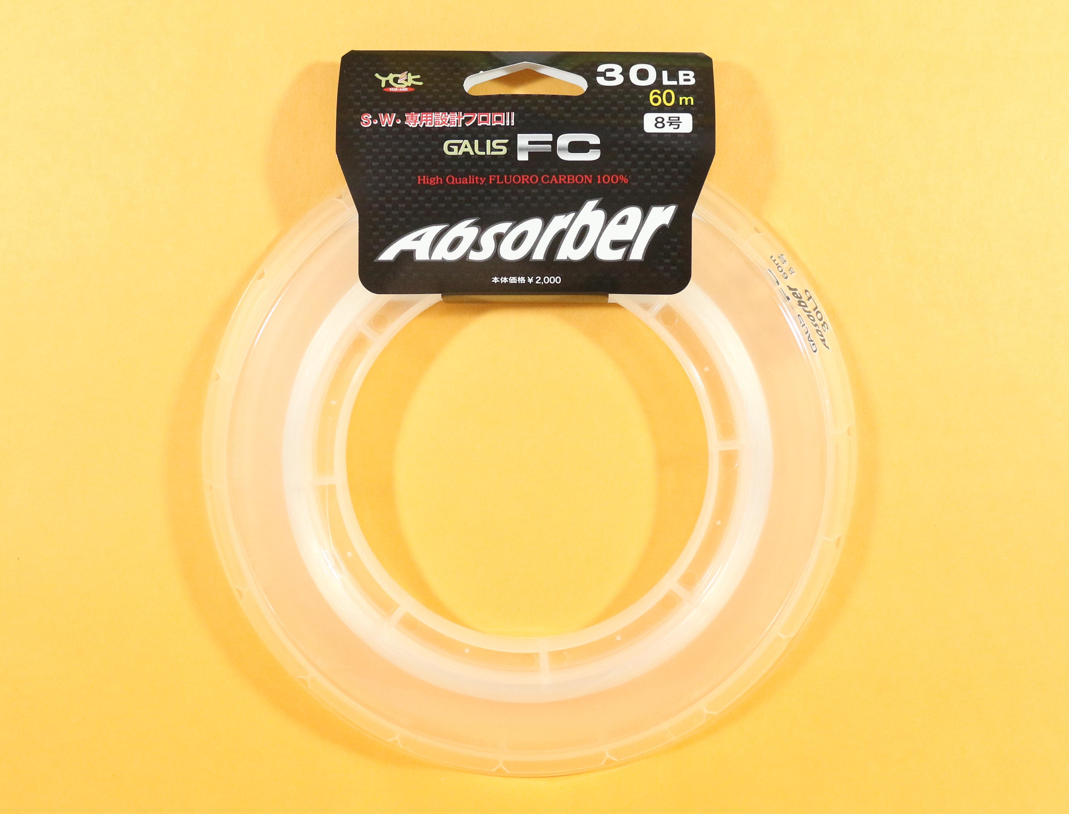 YGK Absorber Fluorocarbon Leader Line 60m 30lb (0133)