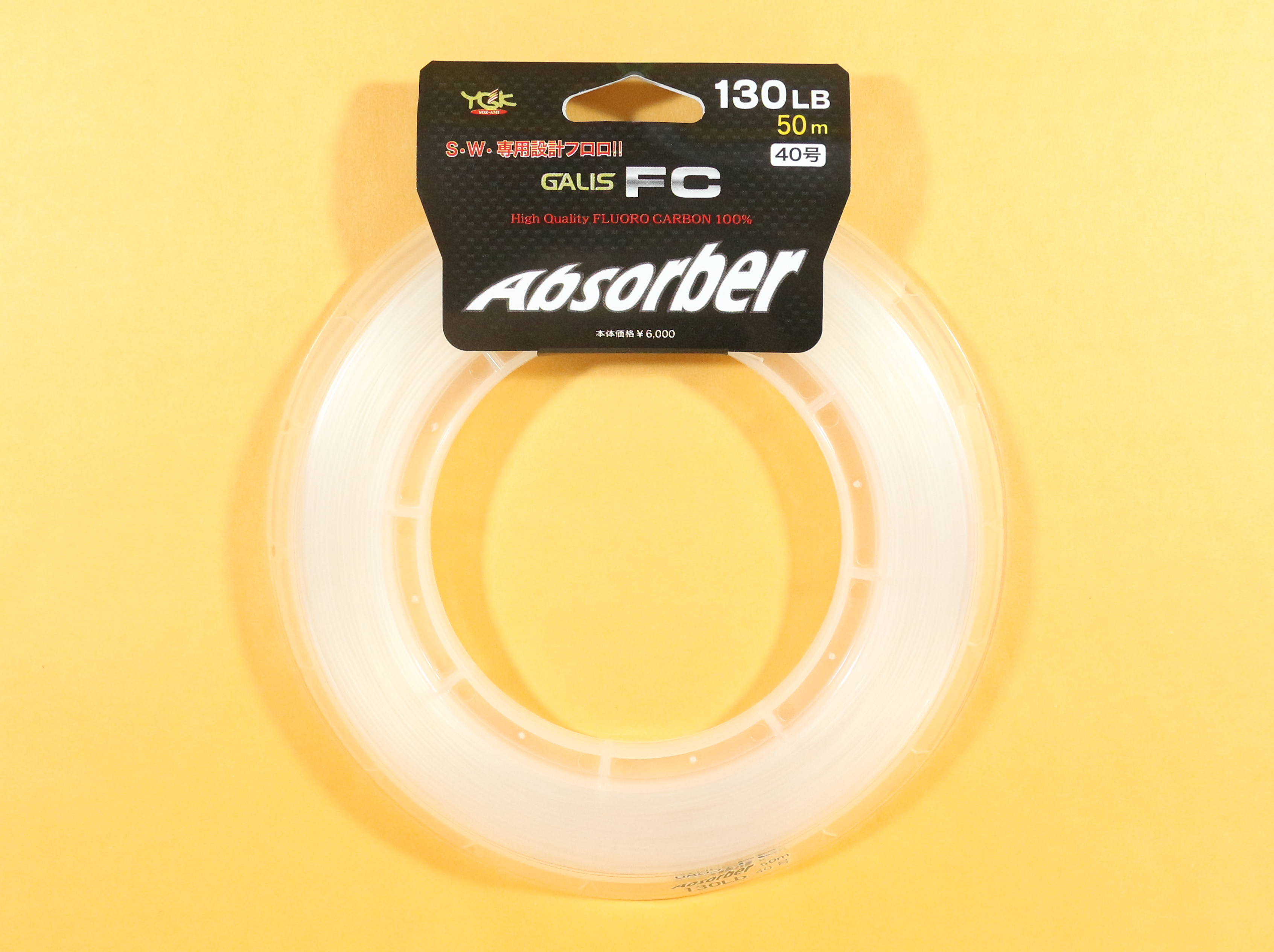 YGK Absorber Fluorocarbon Leader Line 50m 130lb (0201)